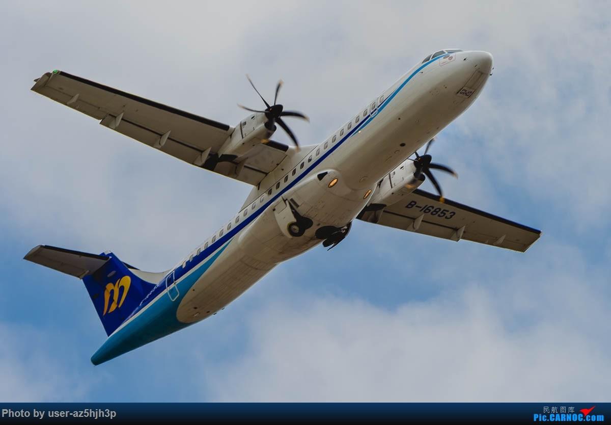 Re:[原创]小港拍机 ATR-72 B-16853 高雄国际机场