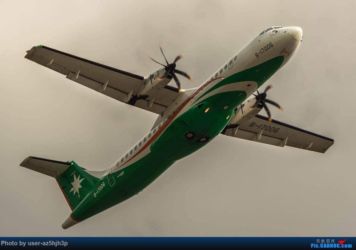 Re:[原创]小港拍机 ATR-72 B-17006 高雄国际机场