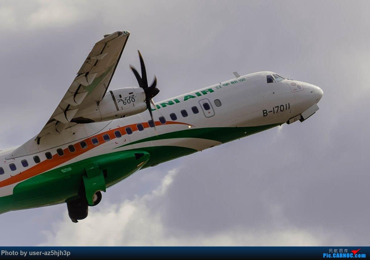 Re:[原创]小港拍机 ATR-72 B-17011 高雄国际机场