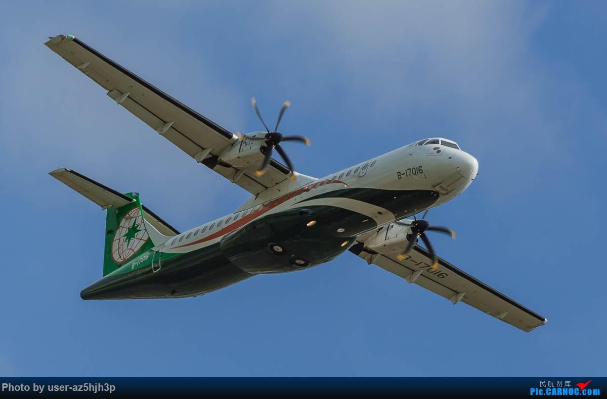 Re:[原创]小港拍机 ATR-72 B-17016 高雄国际机场