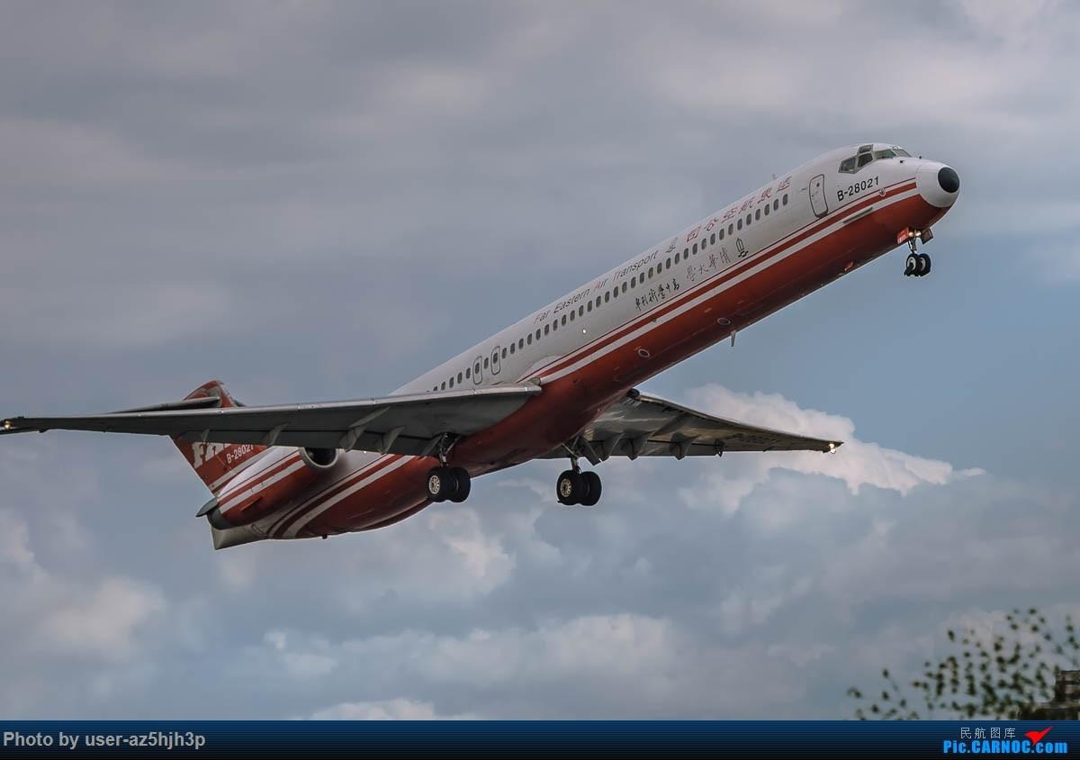 Re:[原创]小港拍机 MD-82 B-28021 高雄国际机场