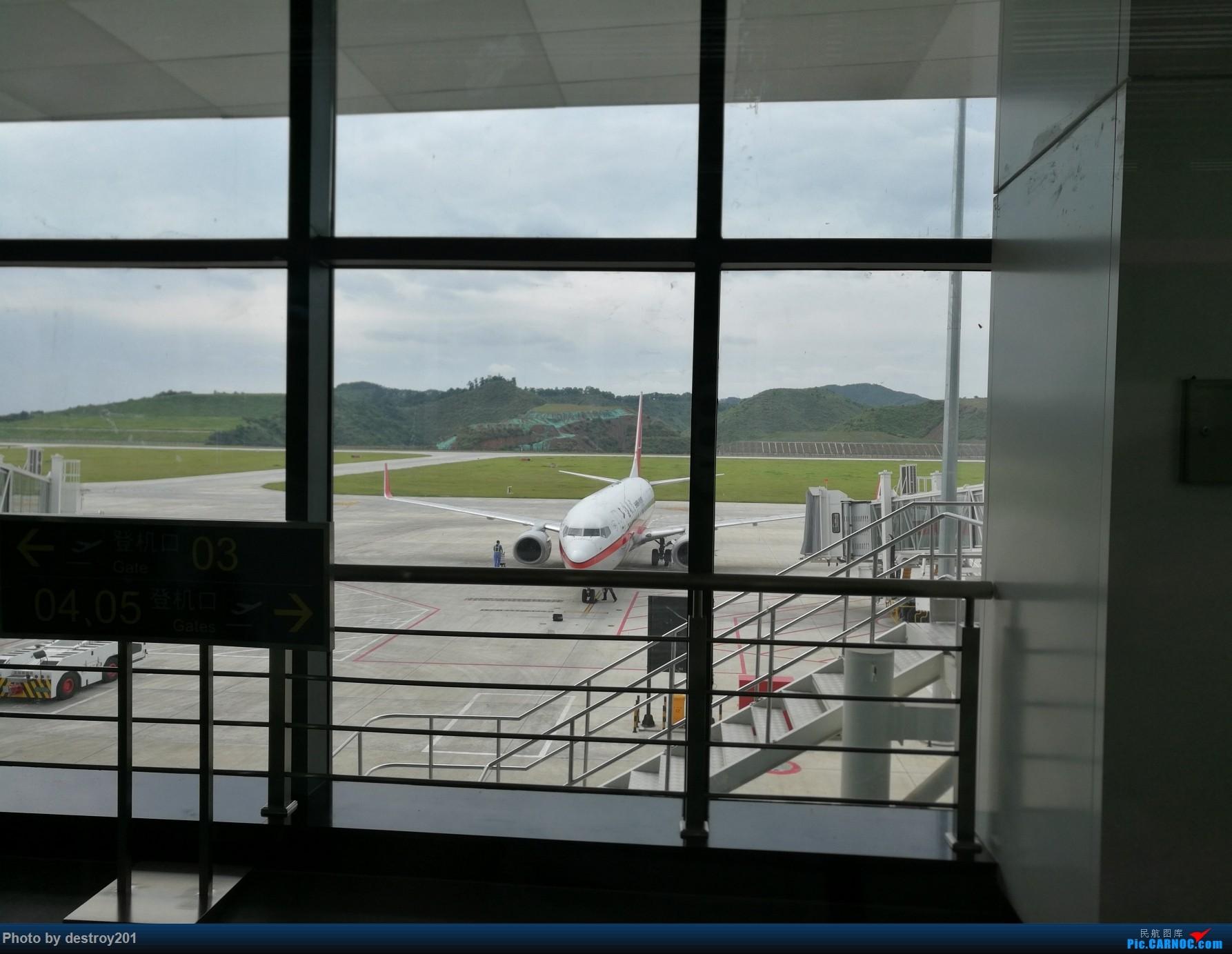 Re:[原创]【梧州飞友会】五一从梧州西江机场出发,长沙-怀化-凤凰古城游记 BOEING 737-800 B-5730