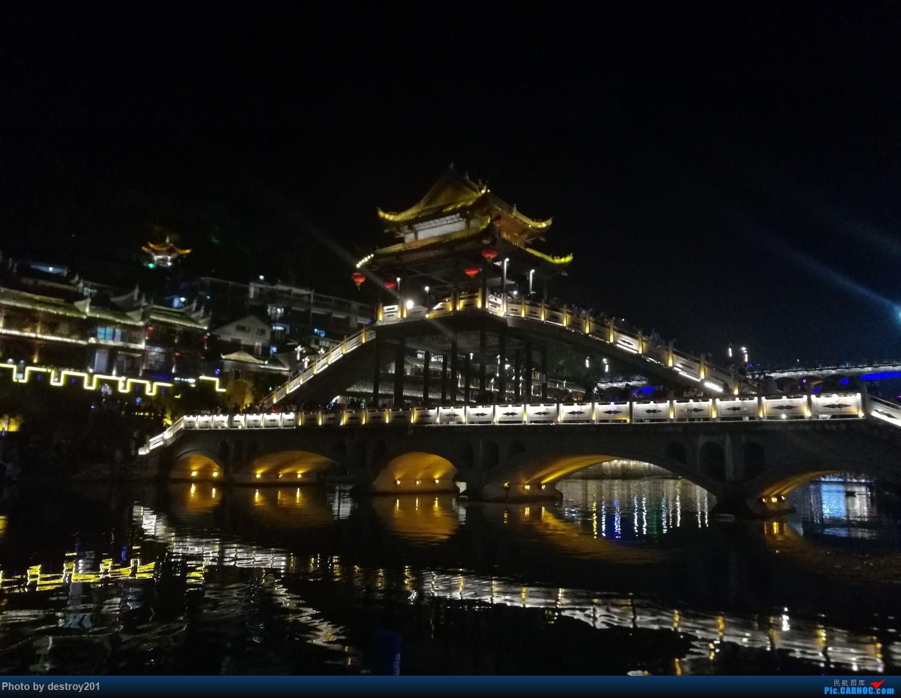 Re:[原创]【梧州飞友会】五一从梧州西江机场出发,长沙-怀化-凤凰古城游记