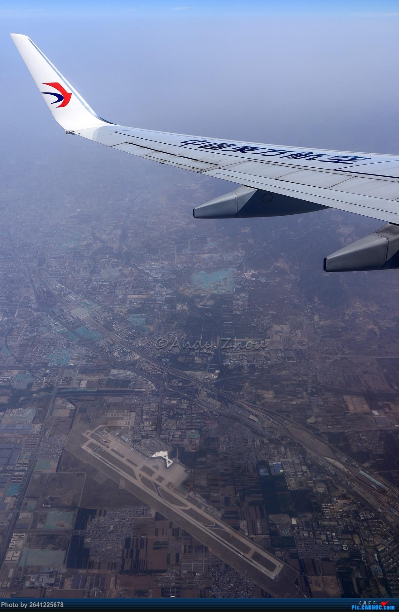 Re:[原创]【再来一组壁纸】MU2255/2256+六一之吕梁 BOEING 737-800 B-1253 中国太原武宿国际机场