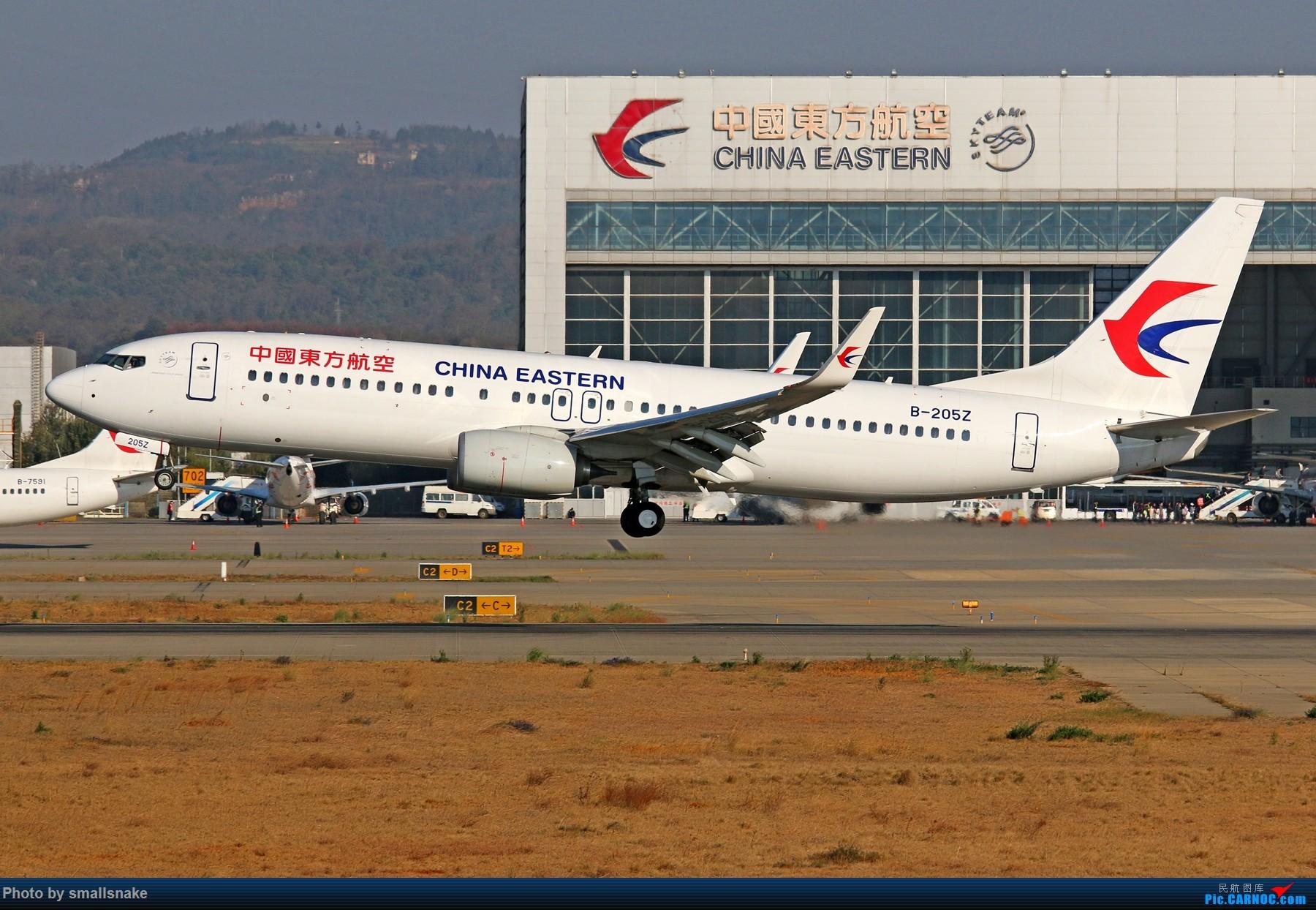 Re:[原创]KMG打卡... BOEING 737-800 B-205Z 昆明长水国际机场