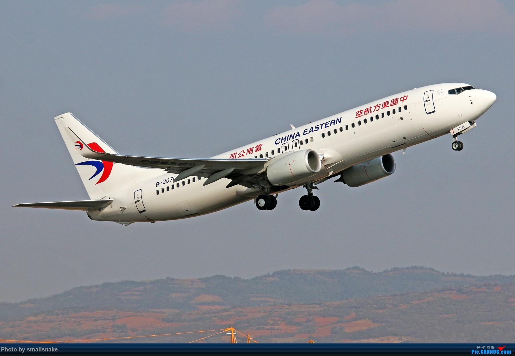Re:[原创]KMG打卡... BOEING 737-800 B-207L 昆明长水国际机场