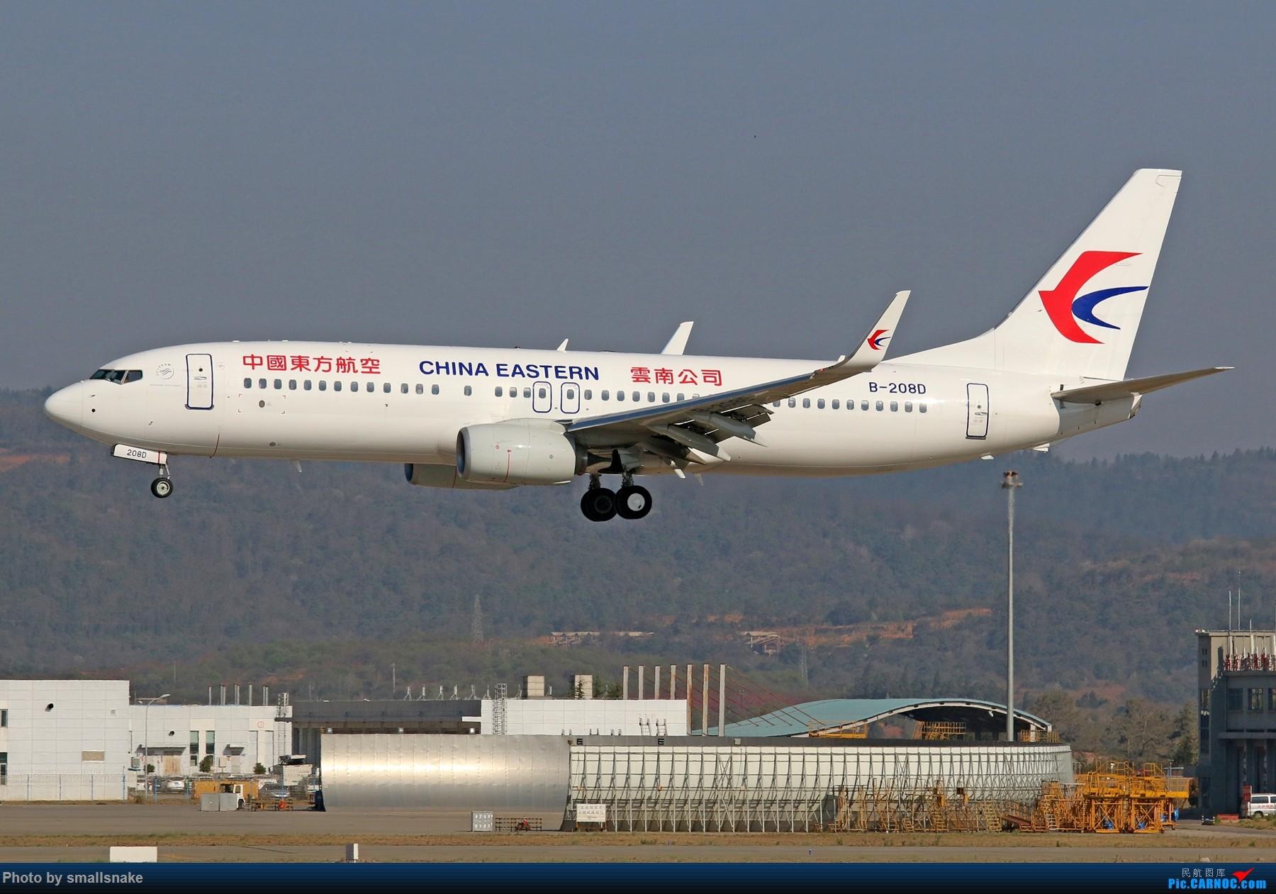 Re:[原创]KMG打卡... BOEING 737-800 B-208D 昆明长水国际机场