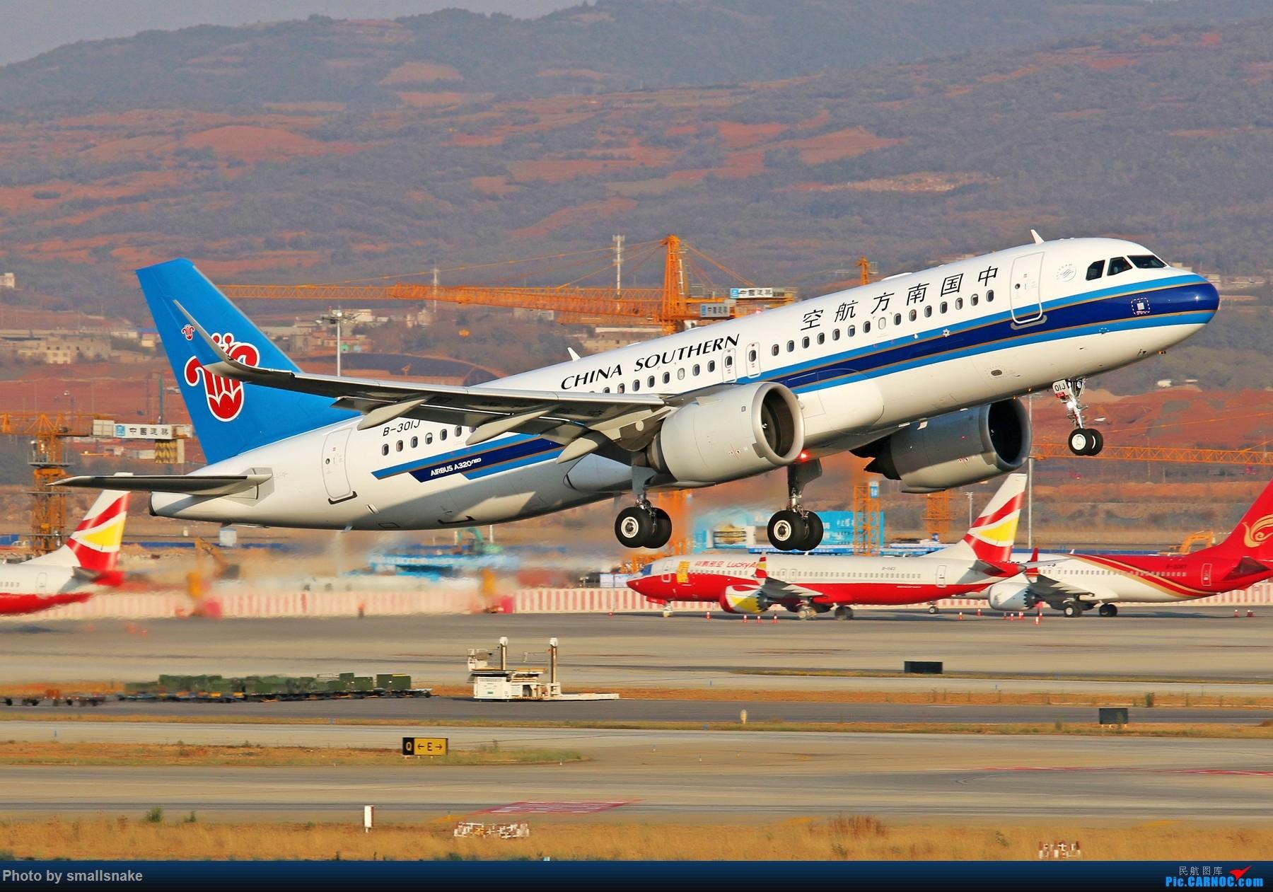 Re:[原创]KMG打卡... AIRBUS A320NEO B-301J 昆明长水国际机场