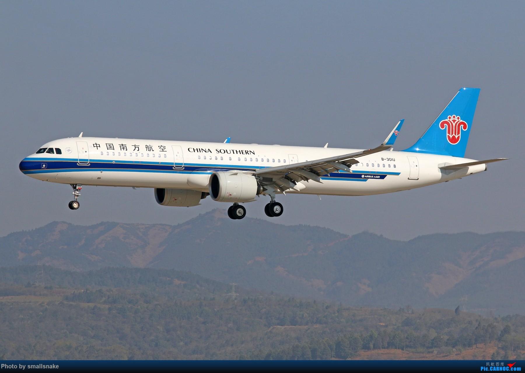 Re:[原创]KMG打卡... AIRBUS A321NEO B-301U 昆明长水国际机场