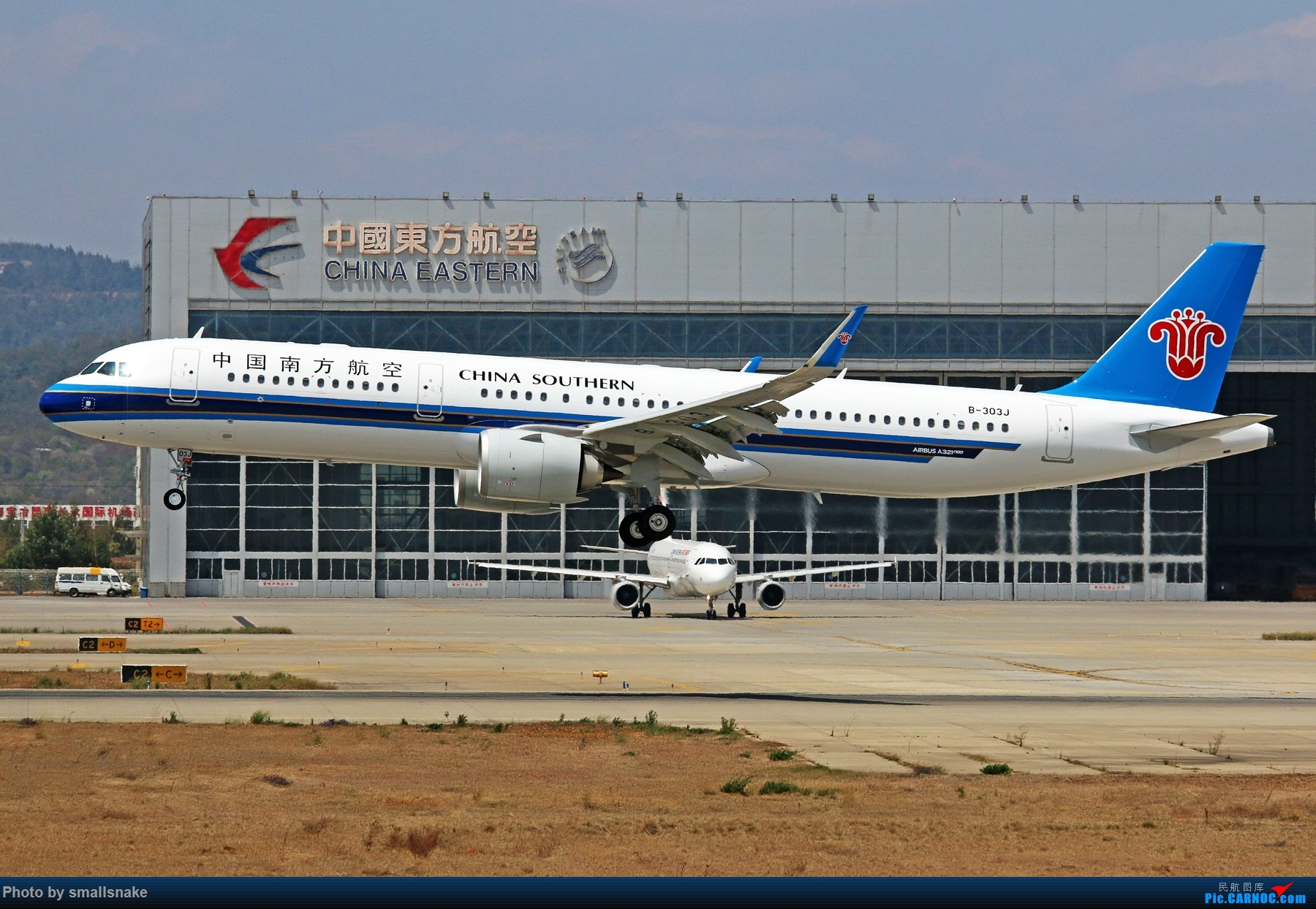 Re:[原创]KMG打卡... AIRBUS A321NEO B-303J 昆明长水国际机场