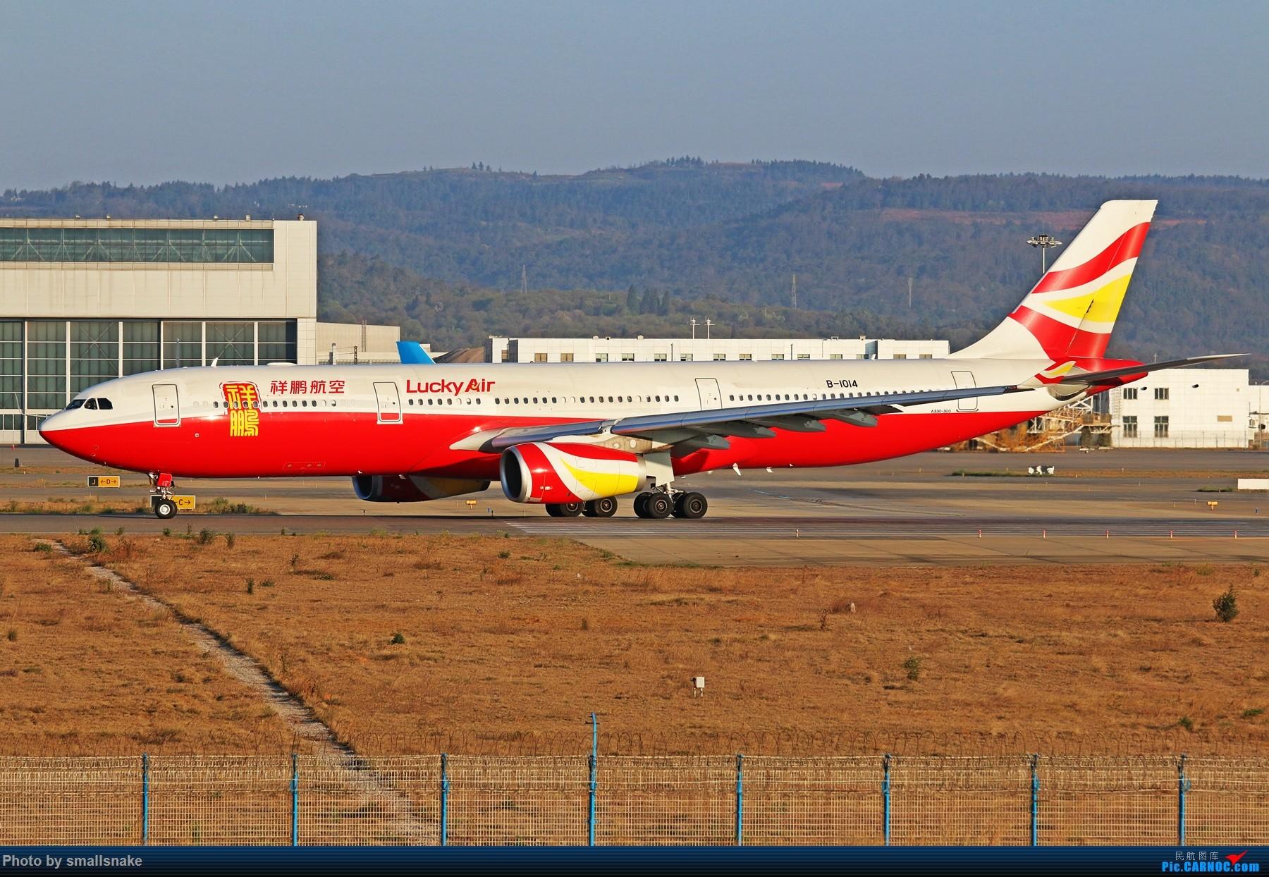 Re:[原创]KMG打卡... AIRBUS A330-300 B-1014 昆明长水国际机场