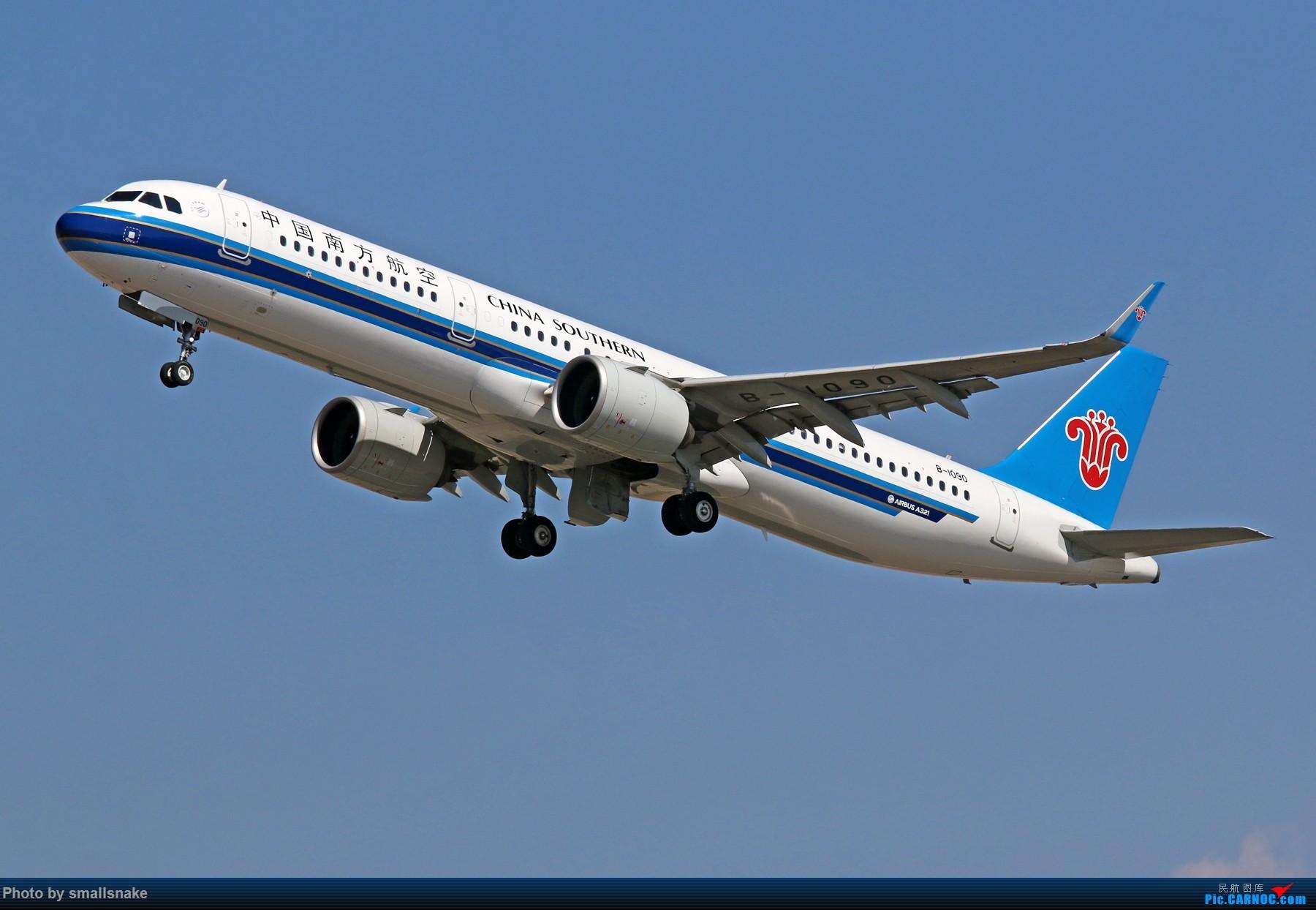 Re:[原创]KMG打卡... AIRBUS A321NEO B-1090 昆明长水国际机场