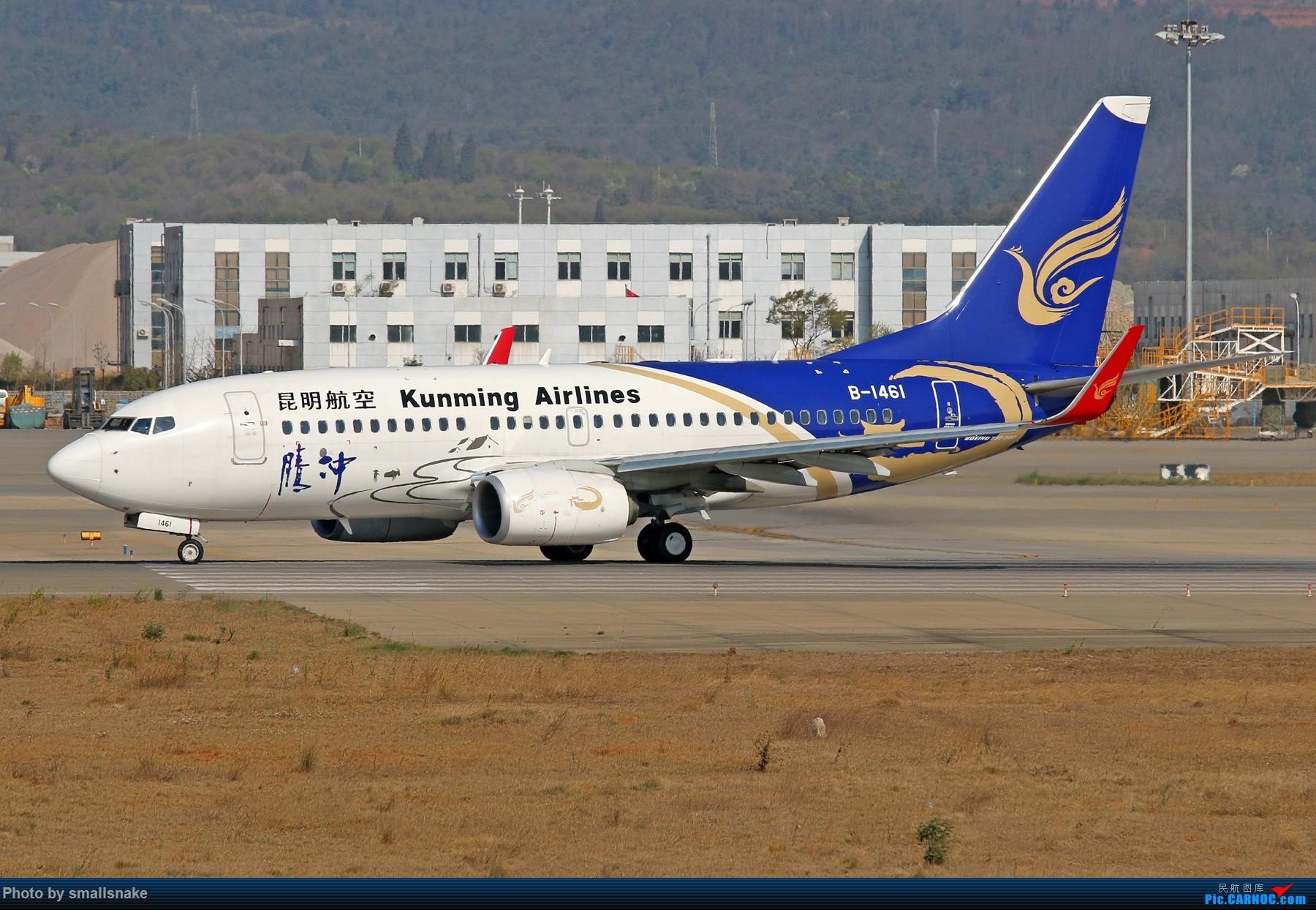 Re:KMG打卡... BOEING 737-700 B-1461 昆明长水国际机场