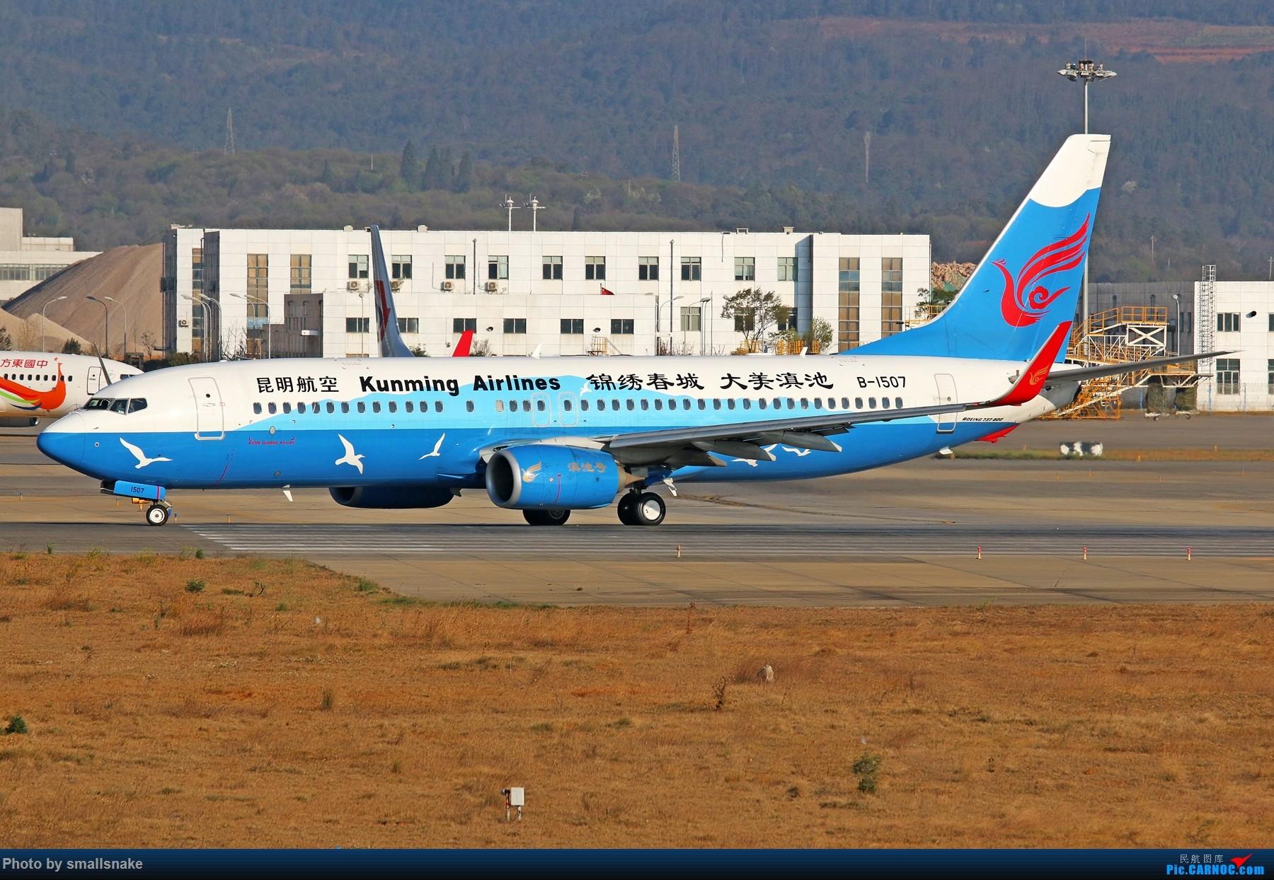 Re:[原创]KMG打卡... BOEING 737-800 B-1507 昆明长水国际机场