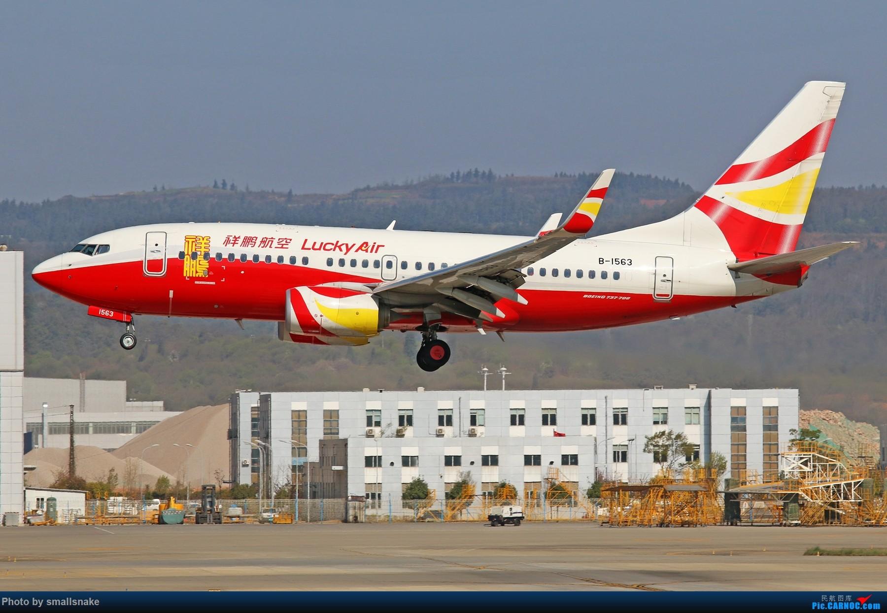 Re:[原创]KMG打卡... BOEING 737-700 B-1563 昆明长水国际机场
