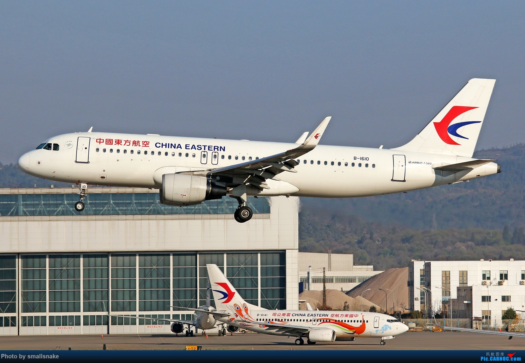 Re:[原创]KMG打卡... AIRBUS A320-200 B-1601 昆明长水国际机场