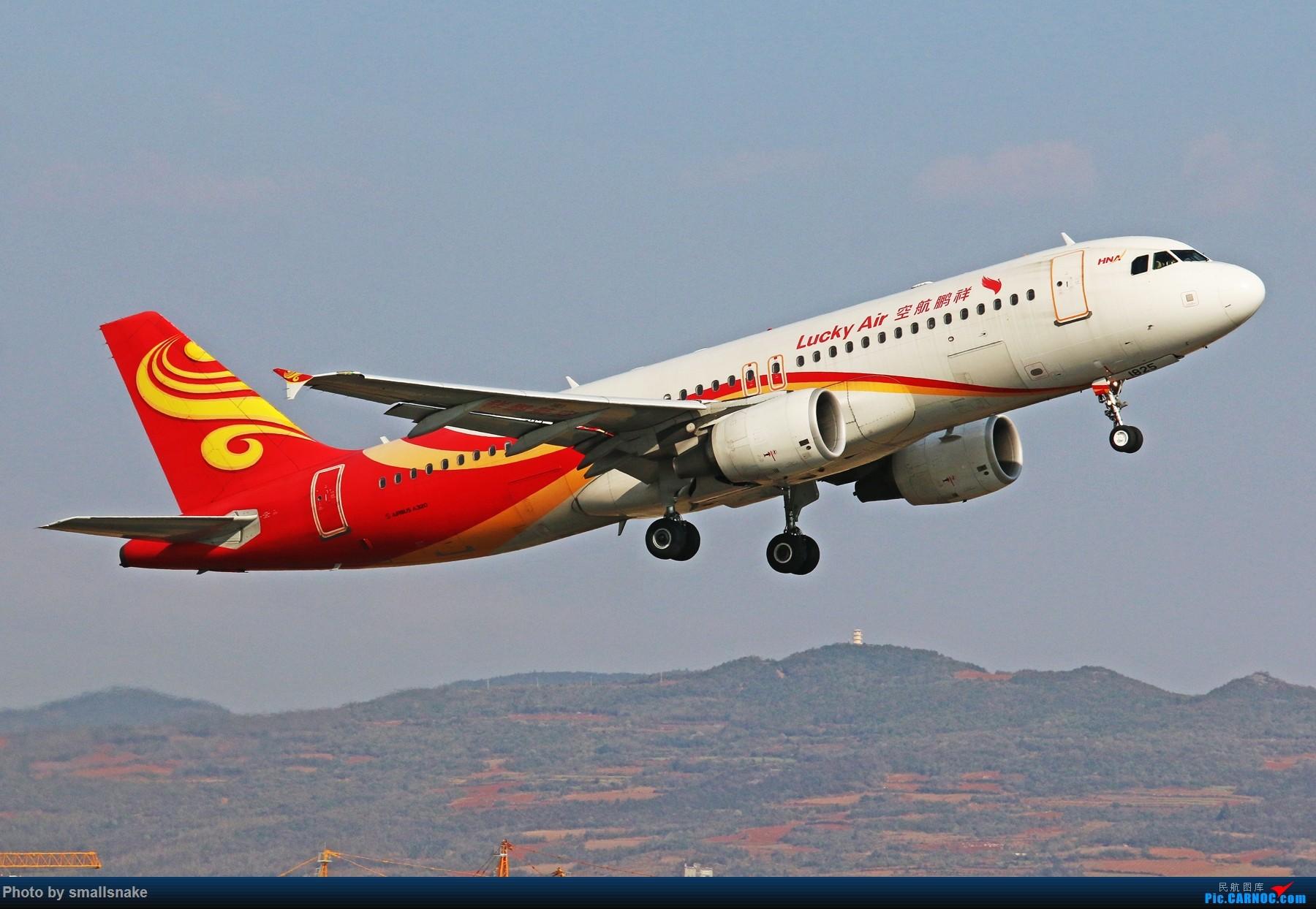 Re:[原创]KMG打卡... AIRBUS A320-200 B-1825 昆明长水国际机场