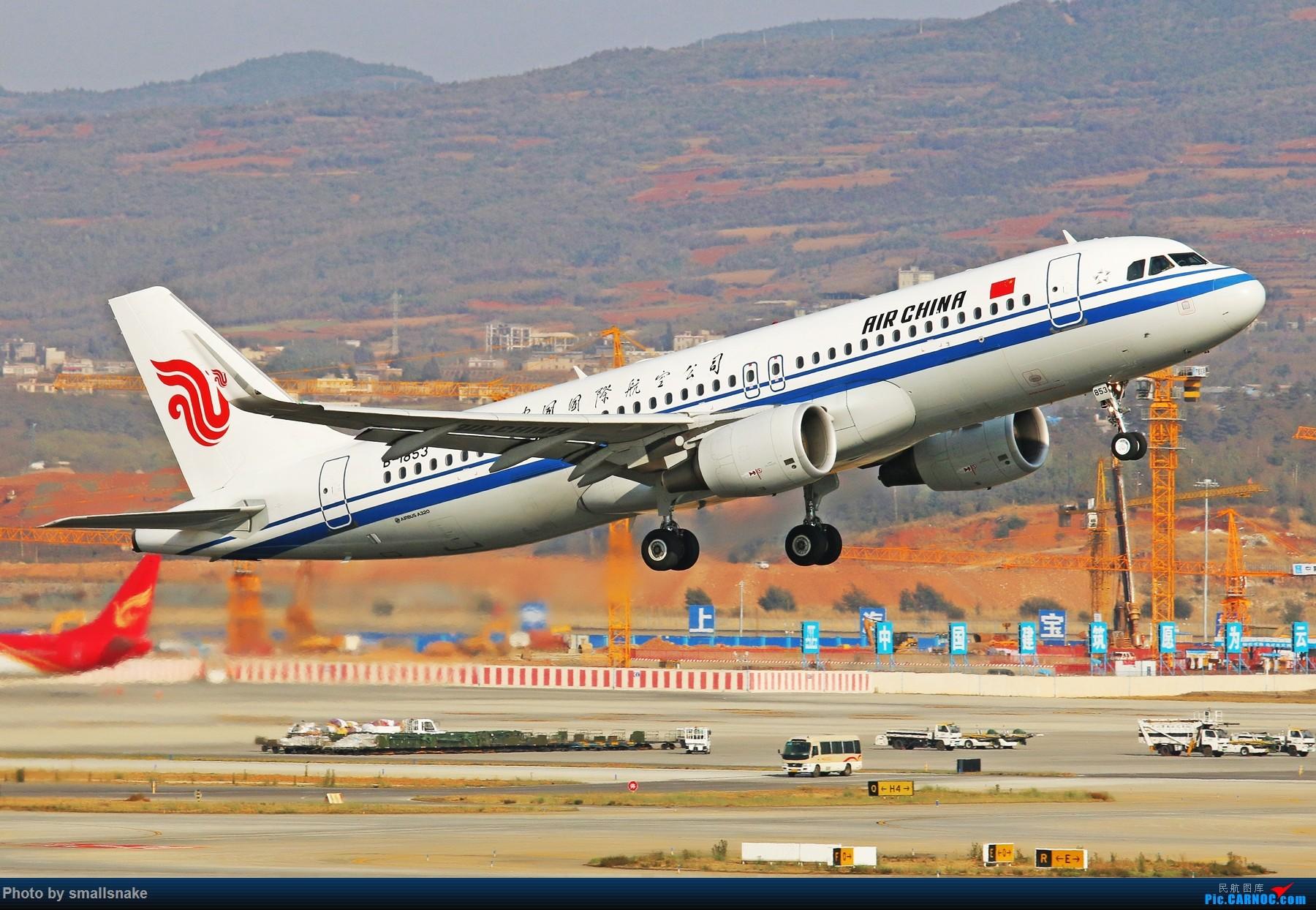 Re:[原创]KMG打卡... AIRBUS A320-200 B-1853 昆明长水国际机场