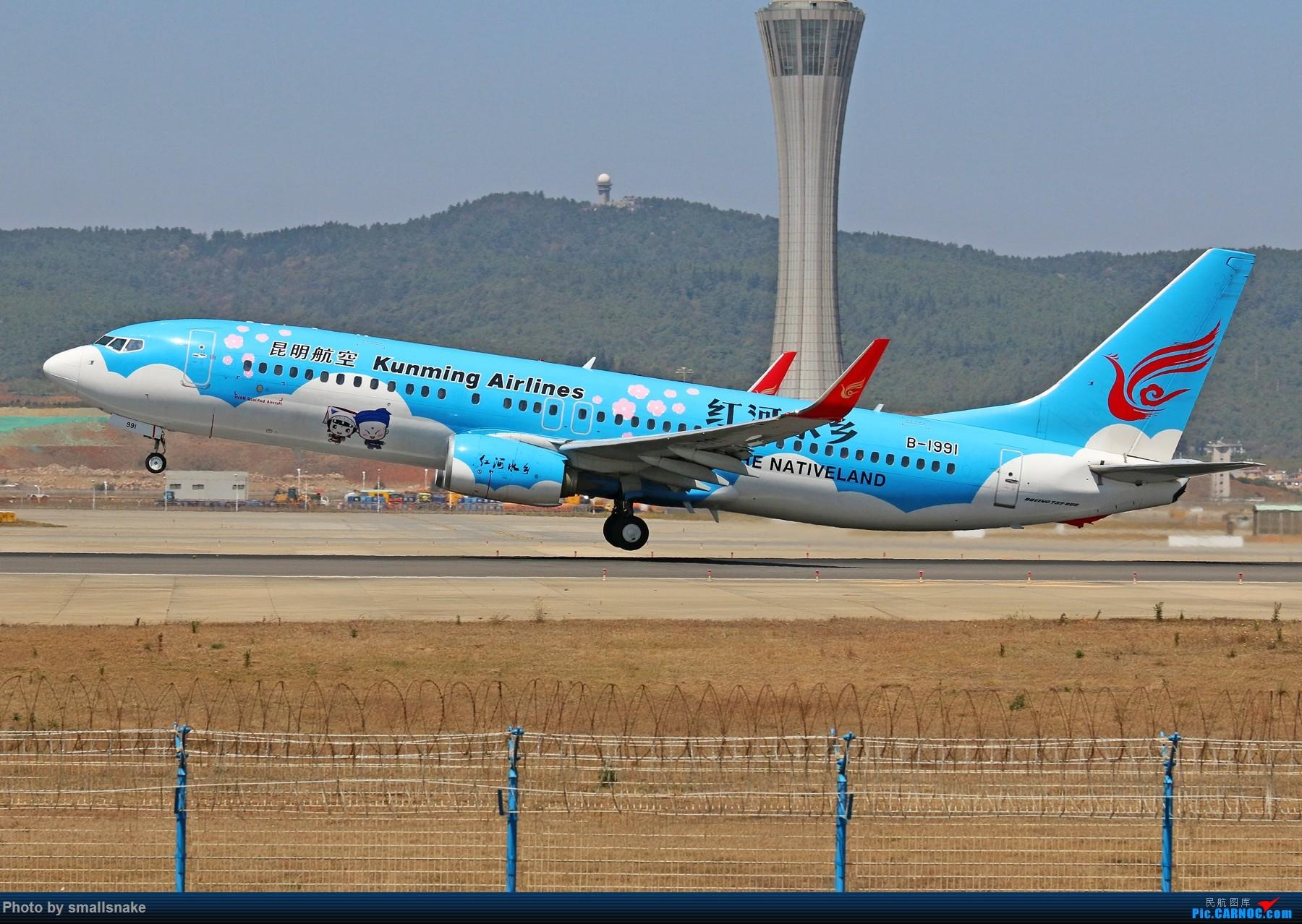 Re:[原创]KMG打卡... BOEING 737-800 B-1991 昆明长水国际机场