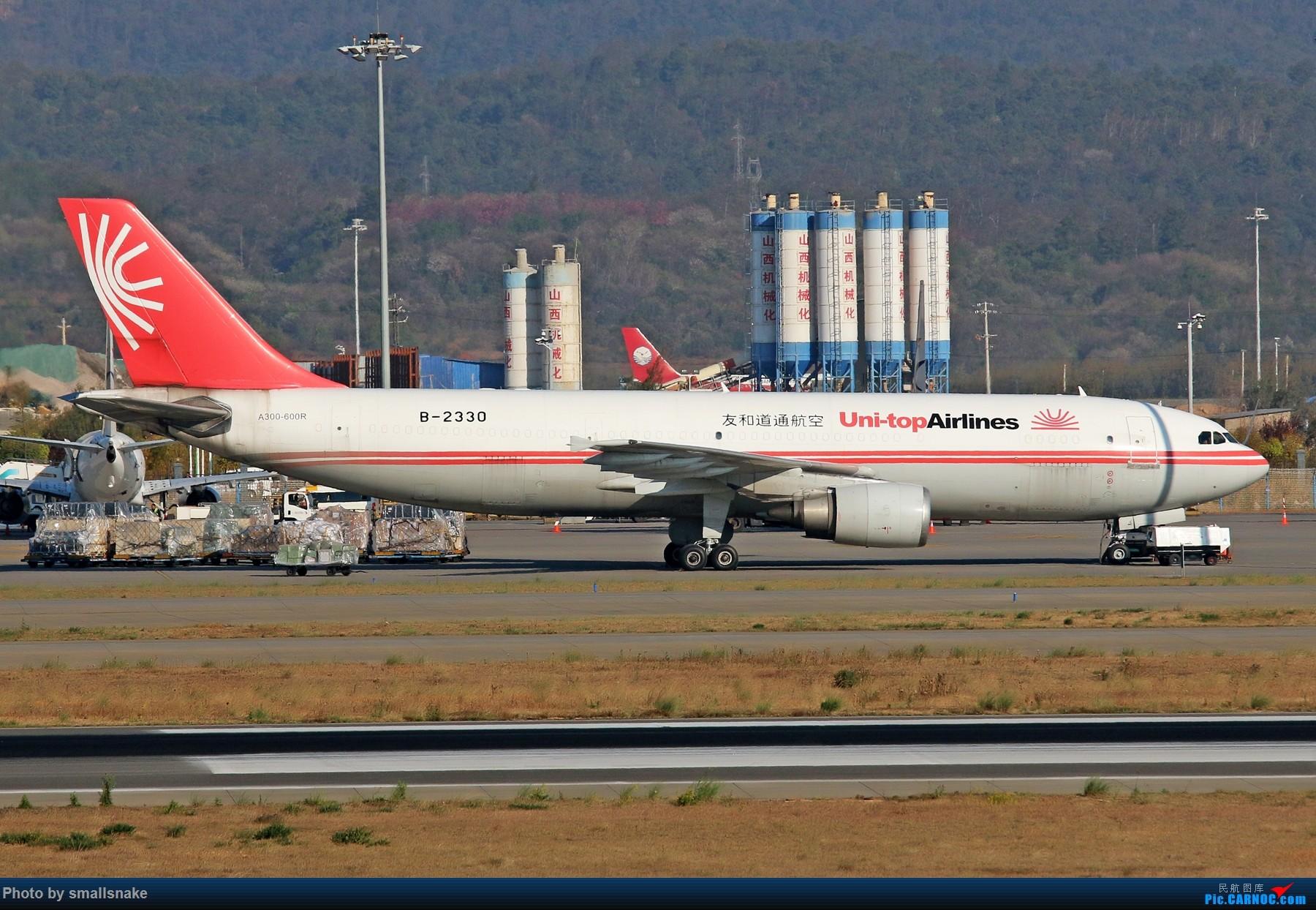 Re:[原创]KMG打卡... AIRBUS A300B4-600 B-2330 昆明长水国际机场