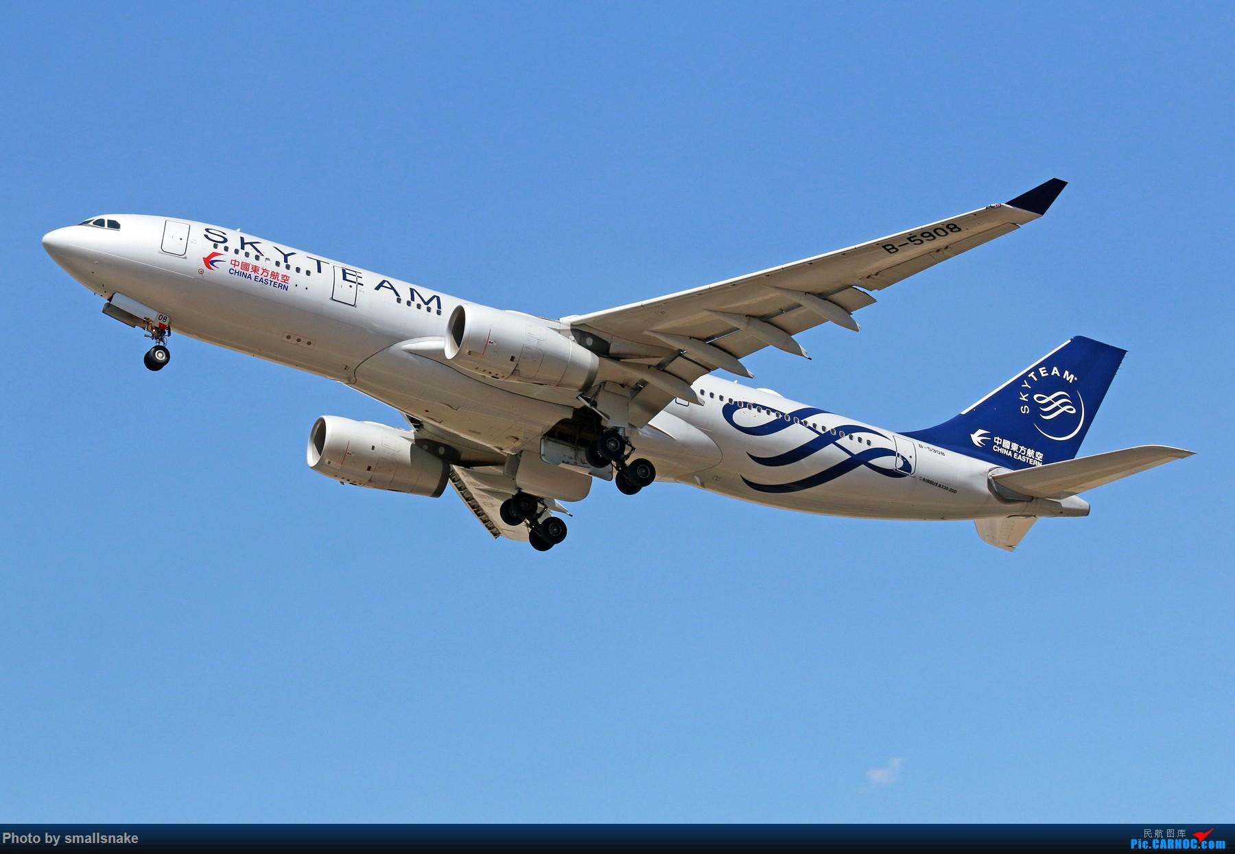 Re:[原创]KMG打卡... AIRBUS A330-200 B-5908 昆明长水国际机场