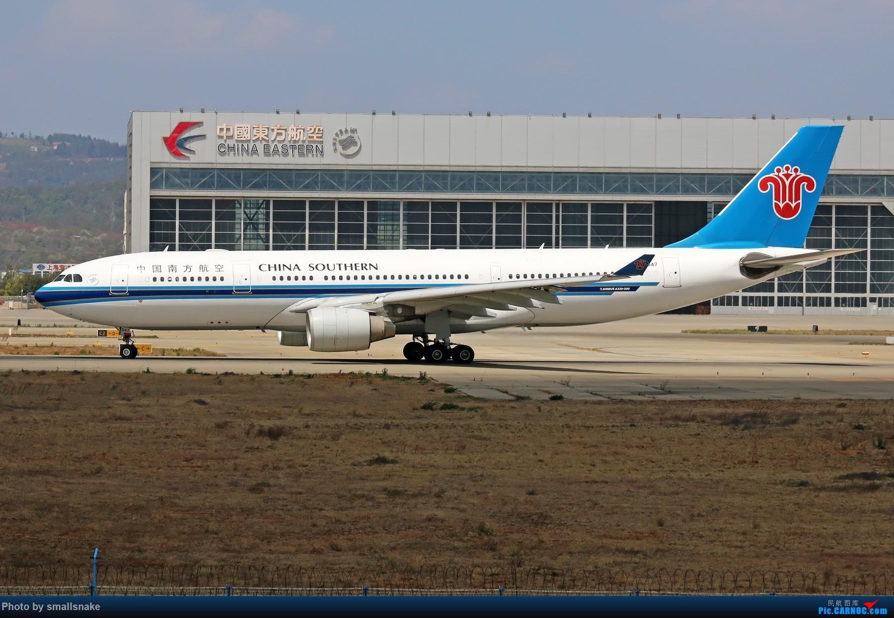Re:[原创]KMG打卡... AIRBUS A330-200 B-6547 昆明长水国际机场