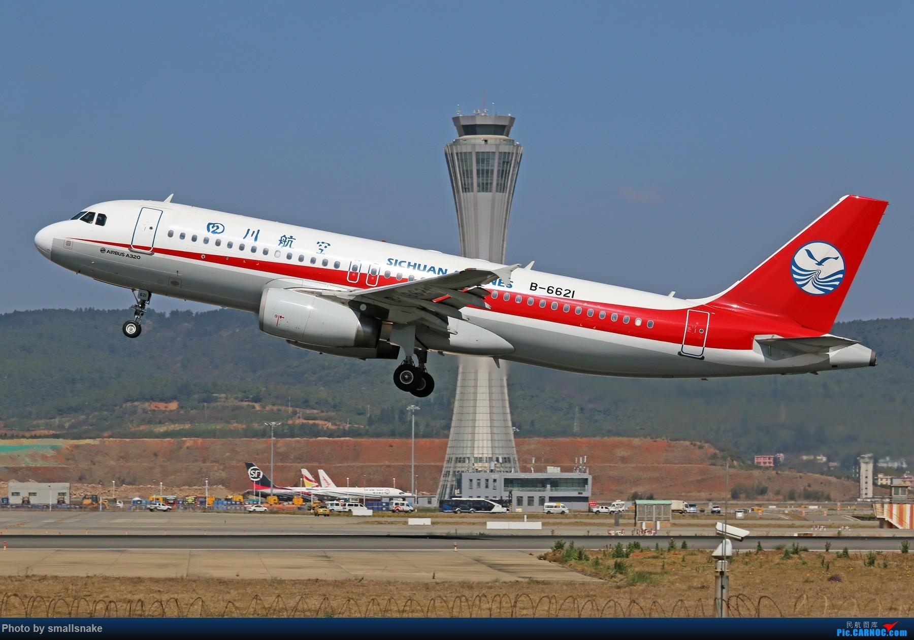 Re:[原创]KMG打卡... AIRBUS A320-200 B-6621 昆明长水国际机场