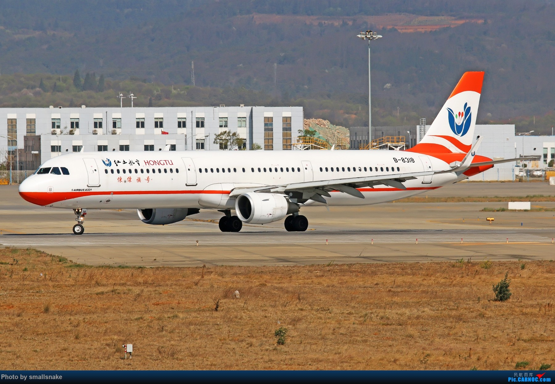Re:[原创]KMG打卡... AIRBUS A321-200 B-8318 昆明长水国际机场