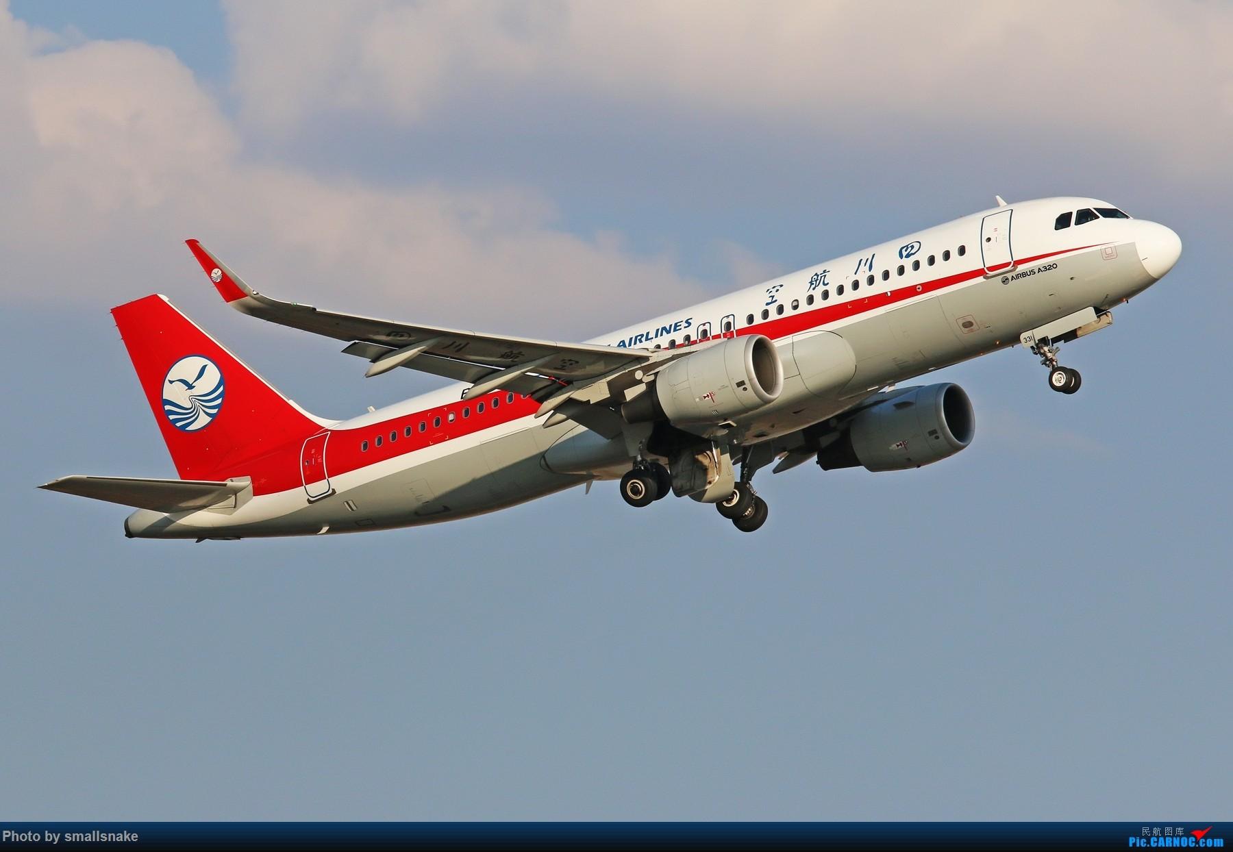 Re:[原创]KMG打卡... AIRBUS A320-200 B-8331 昆明长水国际机场