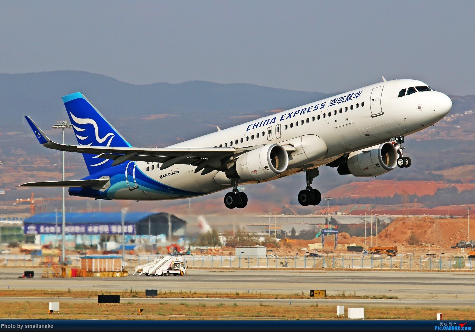 Re:KMG打卡... AIRBUS A320-200 B-8697 昆明长水国际机场
