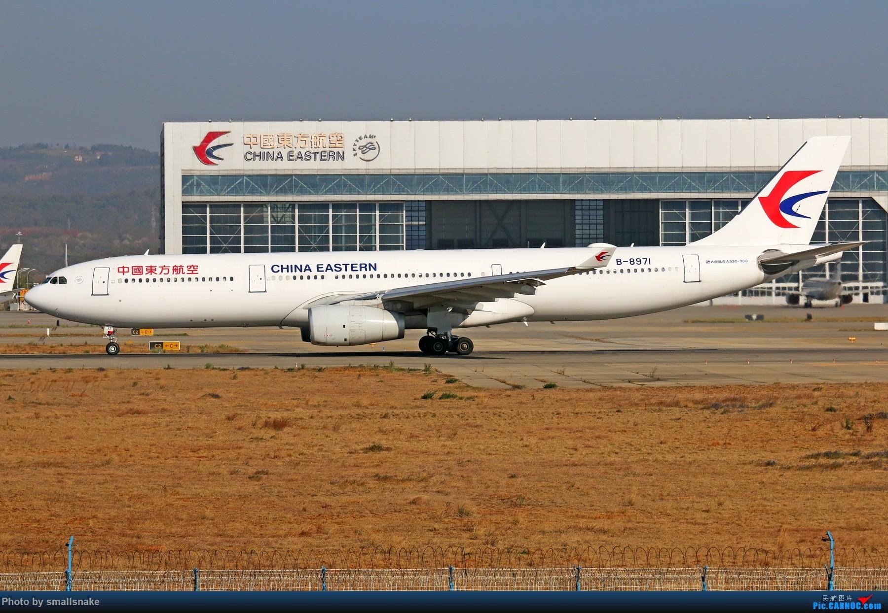 Re:[原创]KMG打卡... AIRBUS A330-300 B-8971 昆明长水国际机场