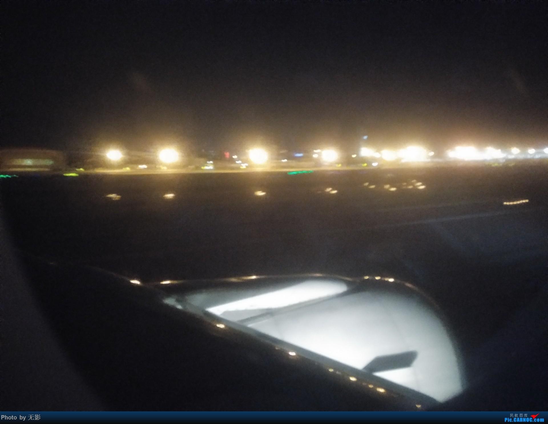 Re:[原创]延安机场体验 A320  西安咸阳机场