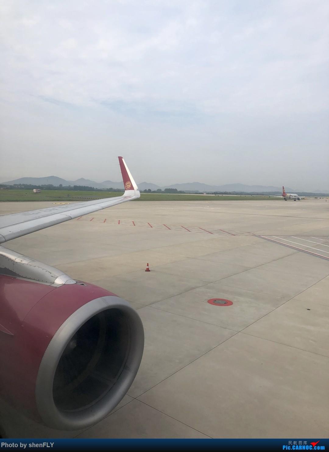 Re:[原创]【空铁联运】体验南京飞盐城,江苏省内最短的一条定期民航;追忆15年前名车庞巴迪BSP AIRBUS A320-200 B-1871 中国南京禄口国际机场