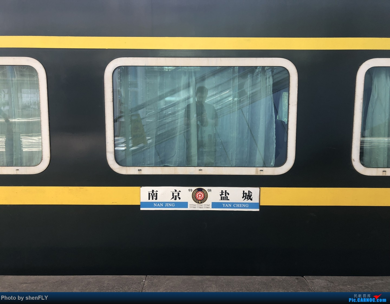 Re:[原创]【空铁联运】体验南京飞盐城,江苏省内最短的一条定期民航;追忆15年前名车庞巴迪BSP