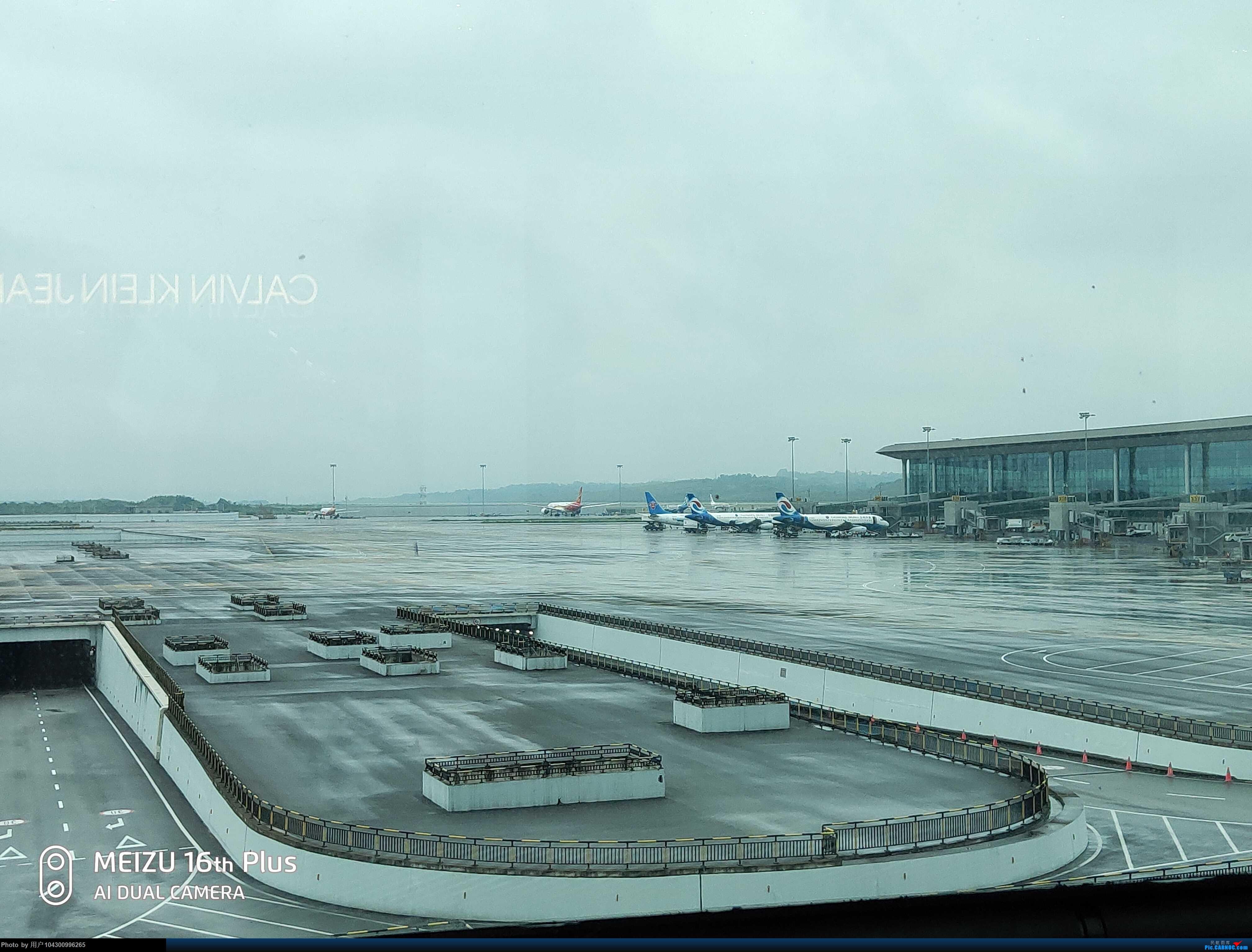 Re:[原创]〖DM哥游记〗多彩贵州航空~重庆--贵阳    中国重庆江北国际机场