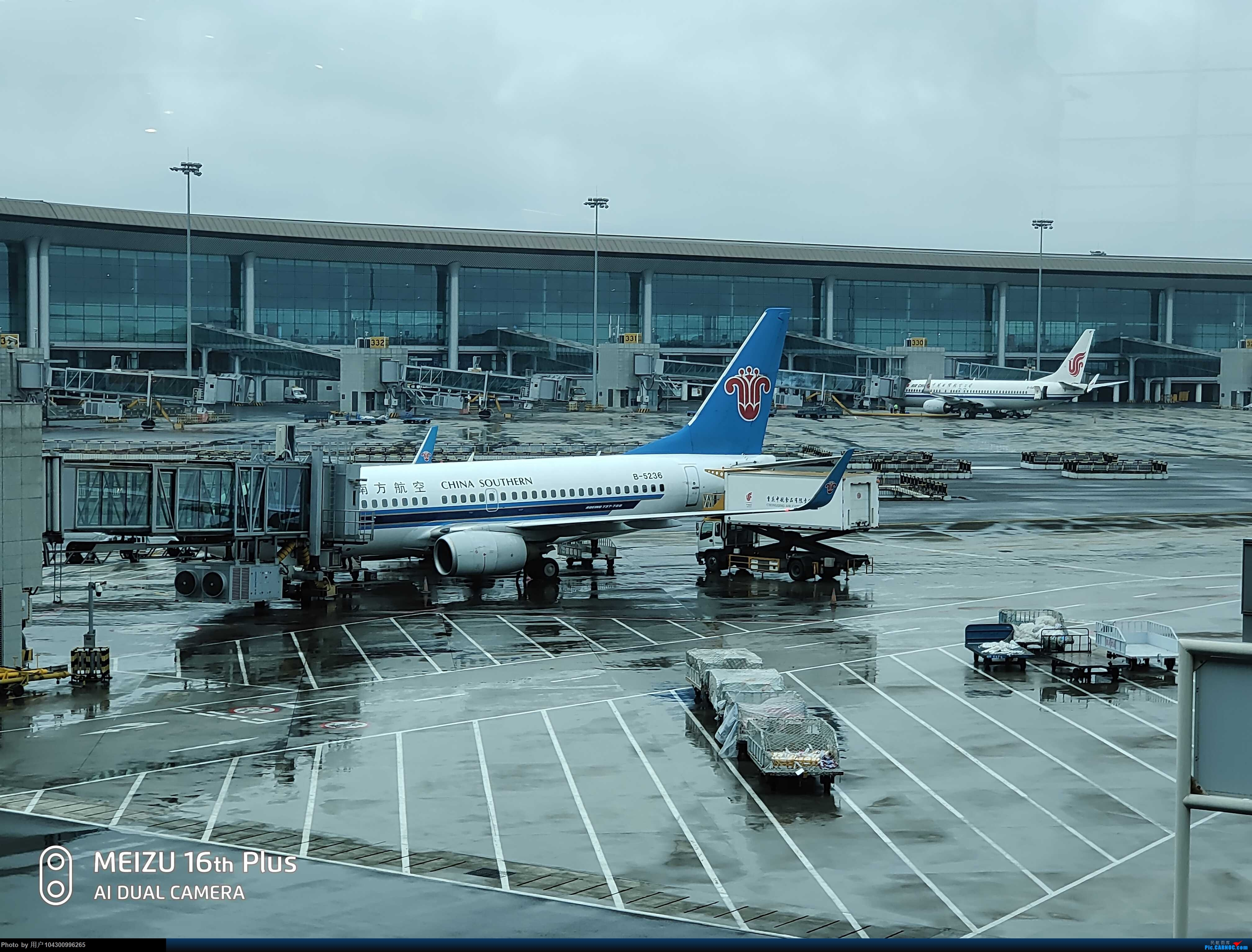 Re:[原创]〖DM哥游记〗多彩贵州航空~重庆--贵阳 BOEING 737-700 B-5236 中国重庆江北国际机场