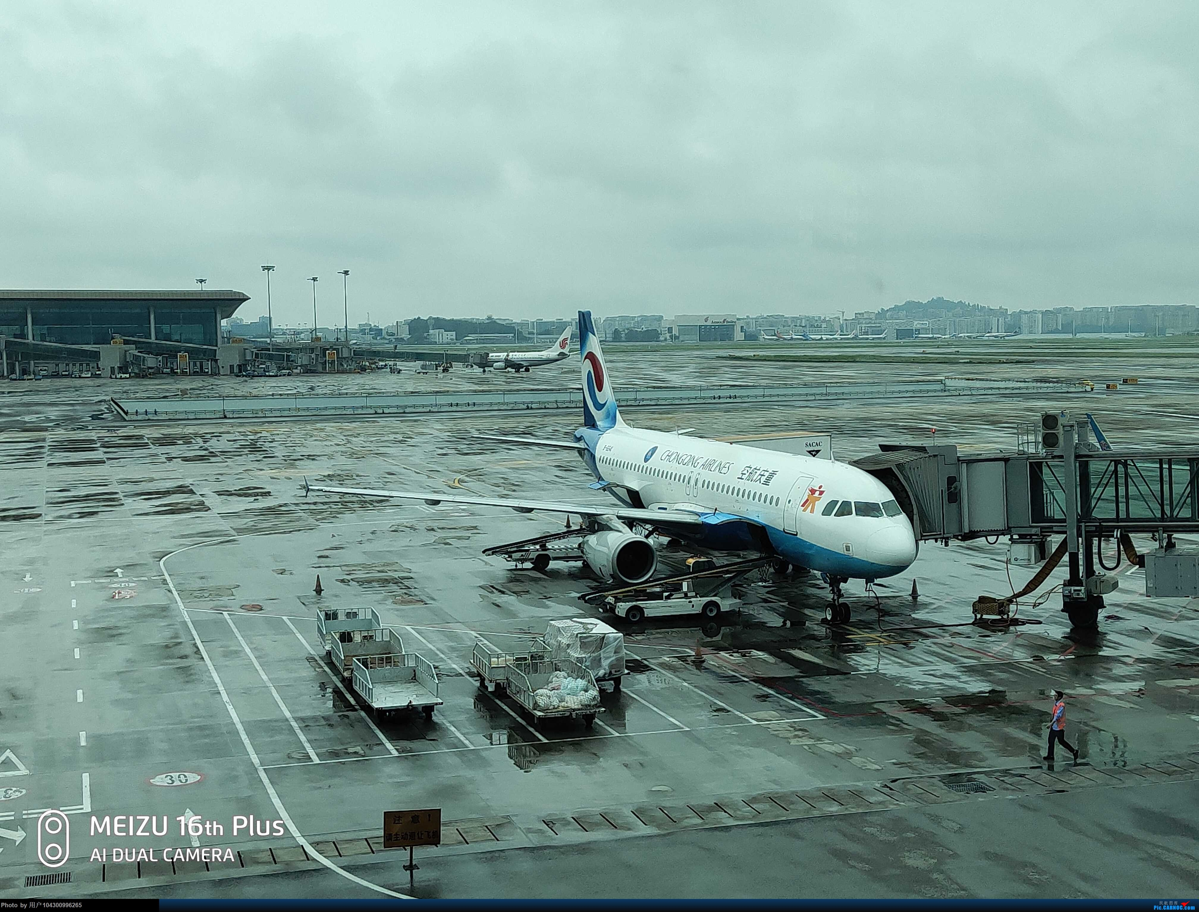 Re:[原创]〖DM哥游记〗多彩贵州航空~重庆--贵阳 AIRBUS A320  中国重庆江北国际机场