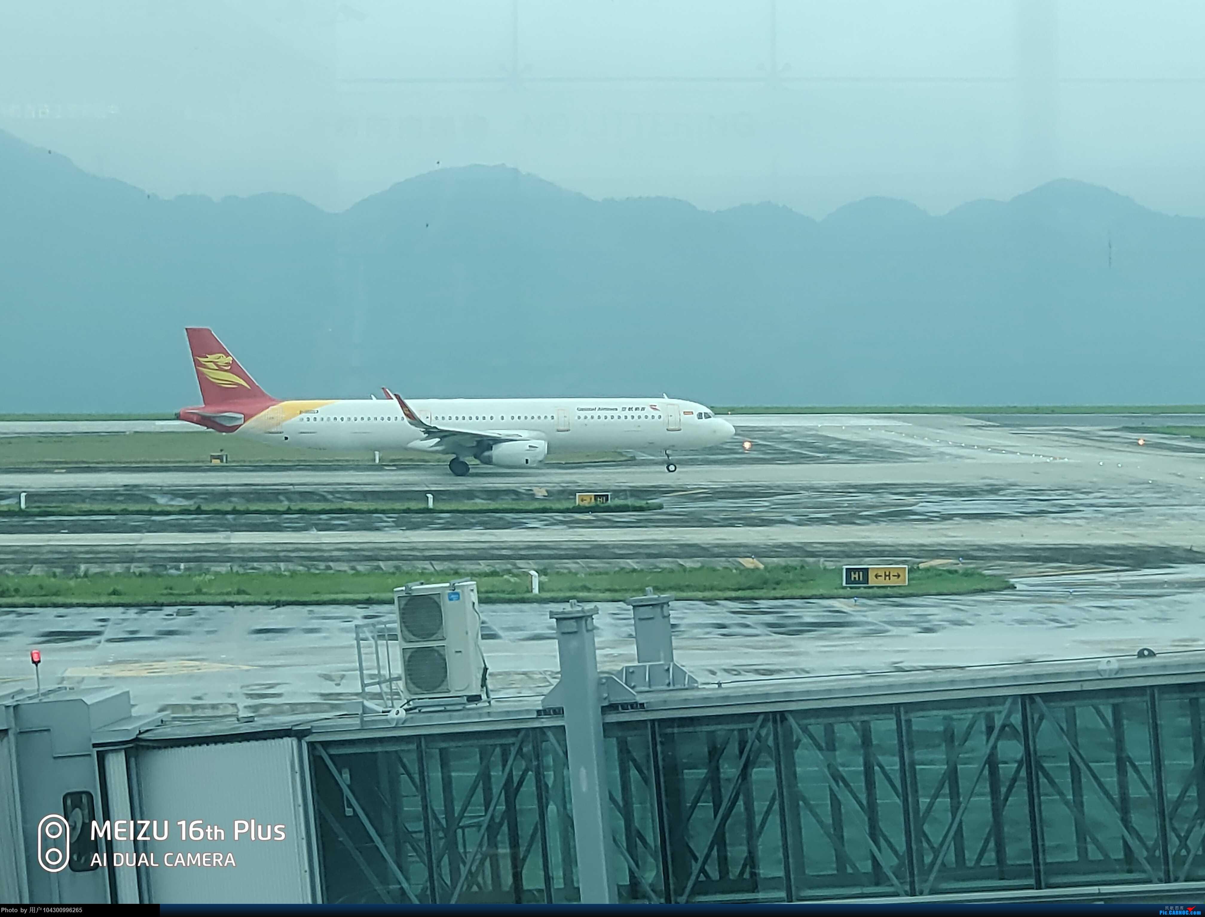 Re:[原创]〖DM哥游记〗多彩贵州航空~重庆--贵阳 AIRBUS A321-200 B-8553 中国重庆江北国际机场