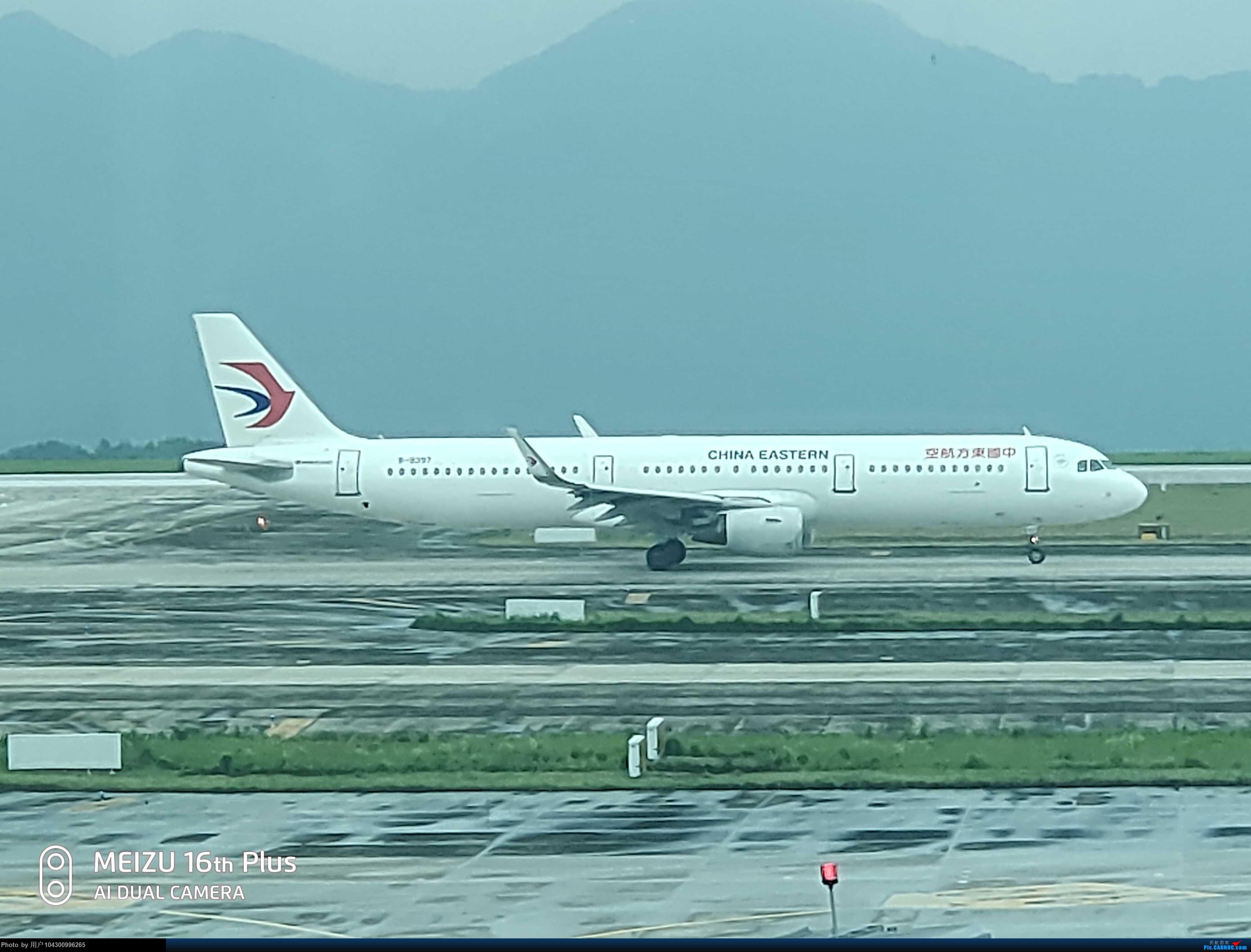 Re:[原创]〖DM哥游记〗多彩贵州航空~重庆--贵阳 AIRBUS A321-200 B-8397 中国重庆江北国际机场