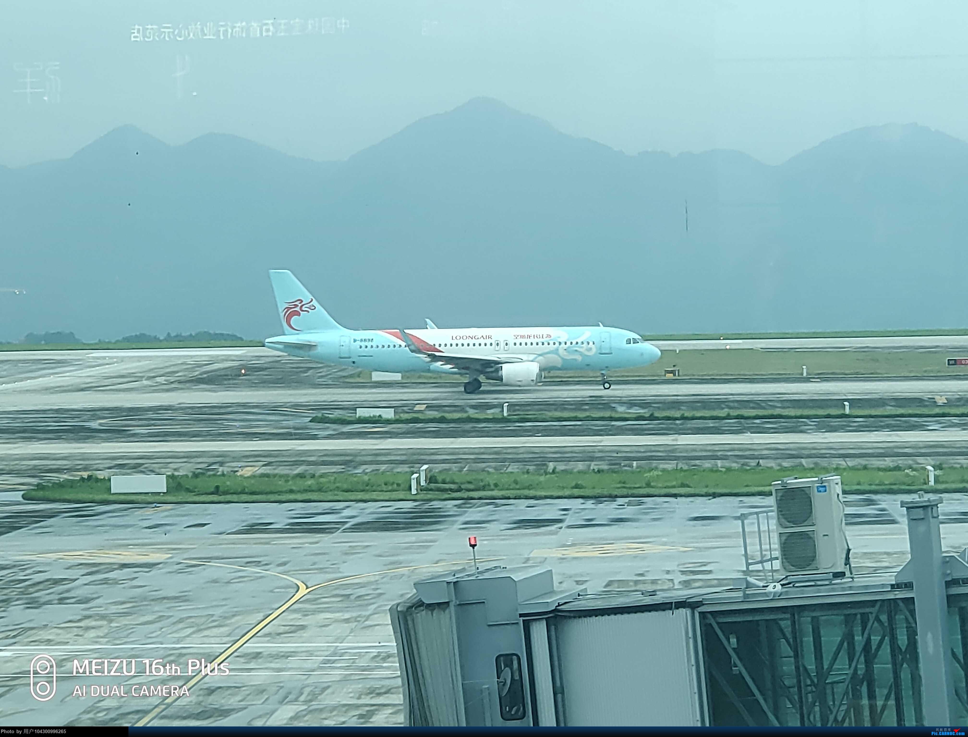 Re:[原创]〖DM哥游记〗多彩贵州航空~重庆--贵阳 AIRBUS A320-200 B-8898 中国重庆江北国际机场