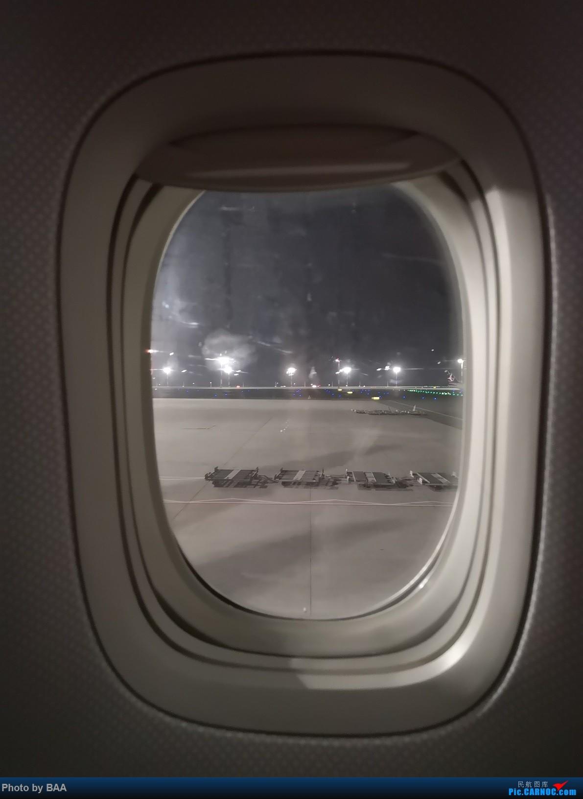 Re:[原创]《带你去旅行》之新加坡之旅(上):维也纳经伊斯坦布尔新机场飞新加坡