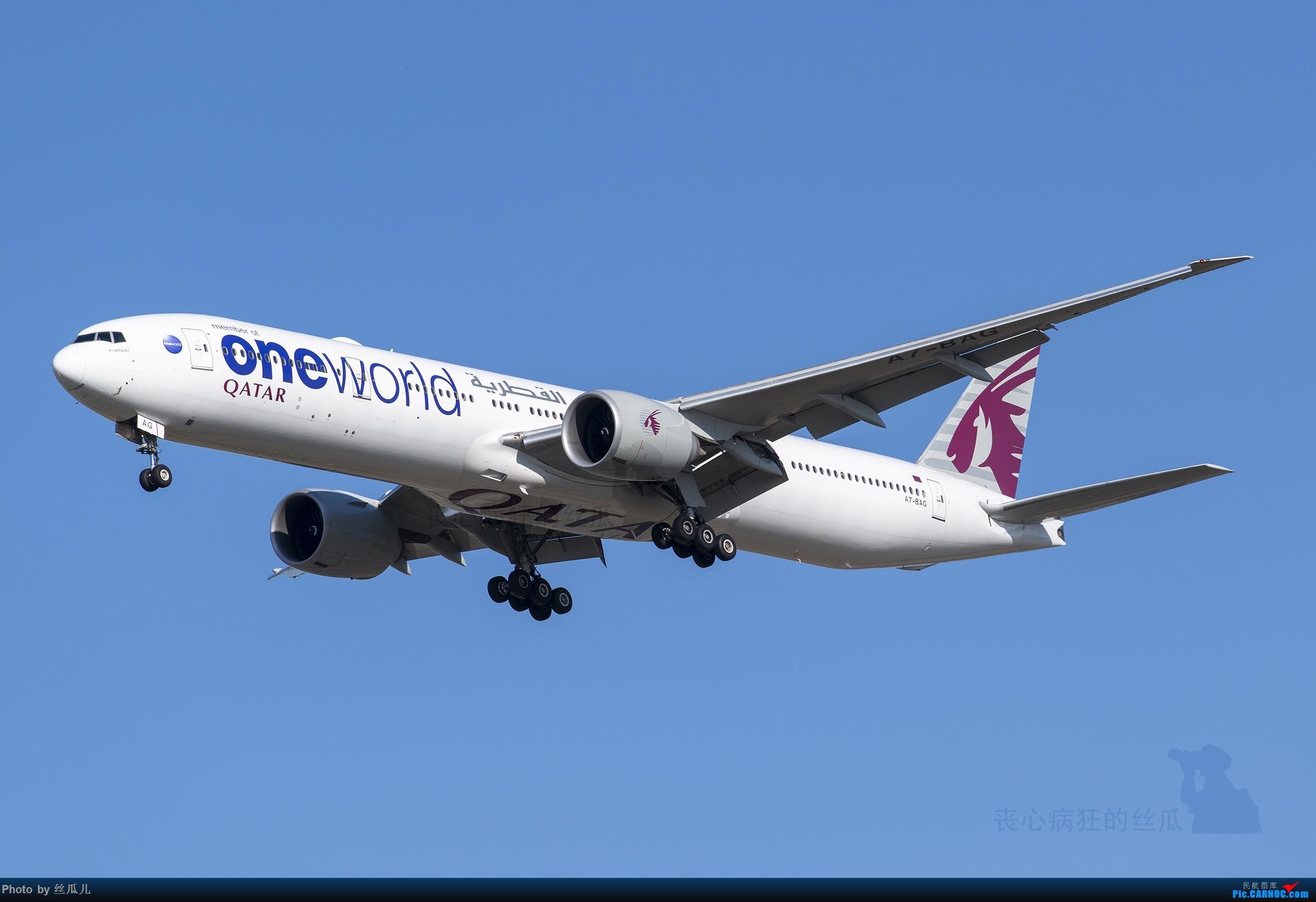 [原创]【丧心病狂的丝瓜】卡航77W----寰宇一家涂装 BOEING 777-300ER A7-BAG 中国上海浦东国际机场