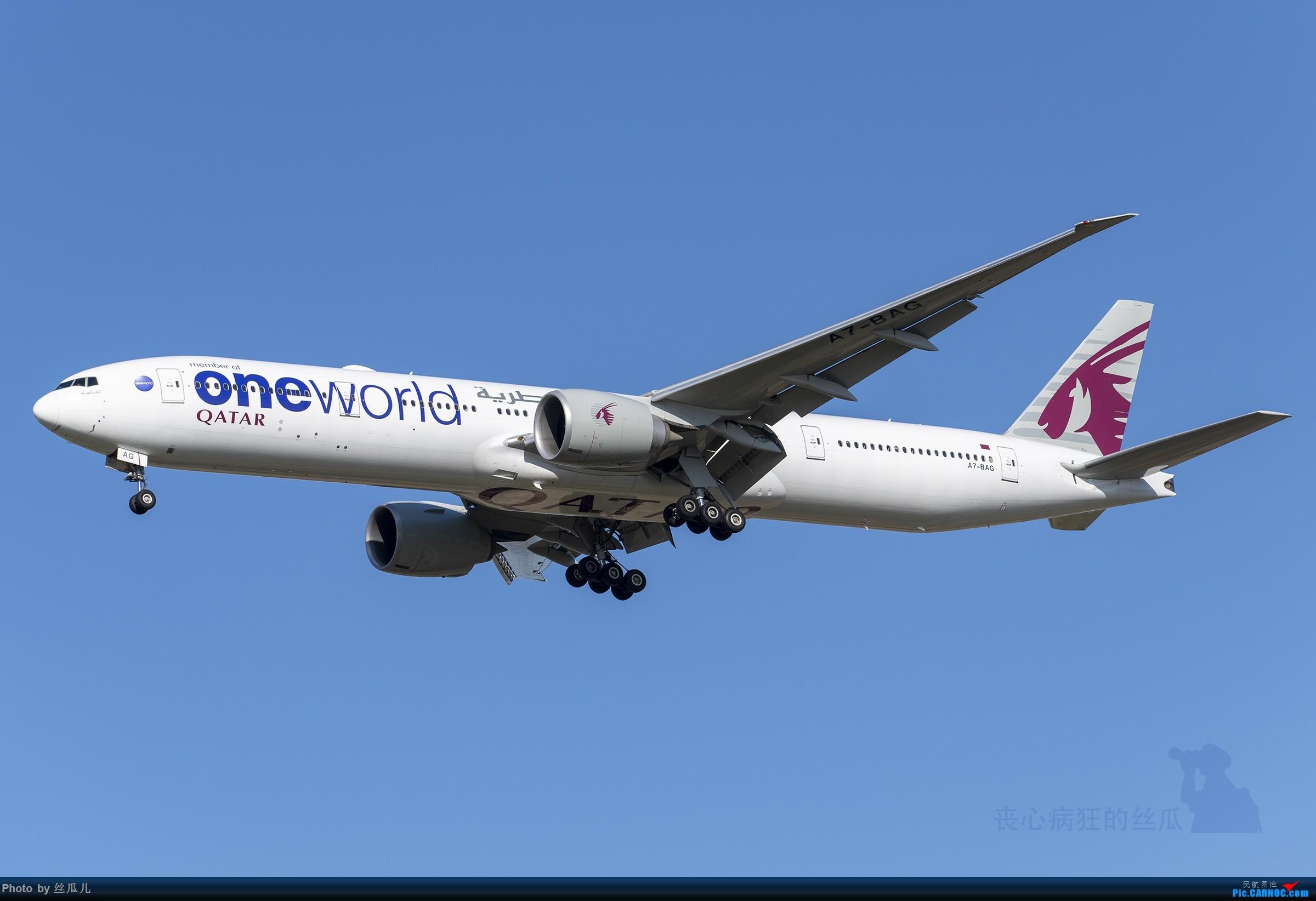 Re:[原创]【丧心病狂的丝瓜】卡航77W----寰宇一家涂装 BOEING 777-300ER A7-BAG 中国上海浦东国际机场