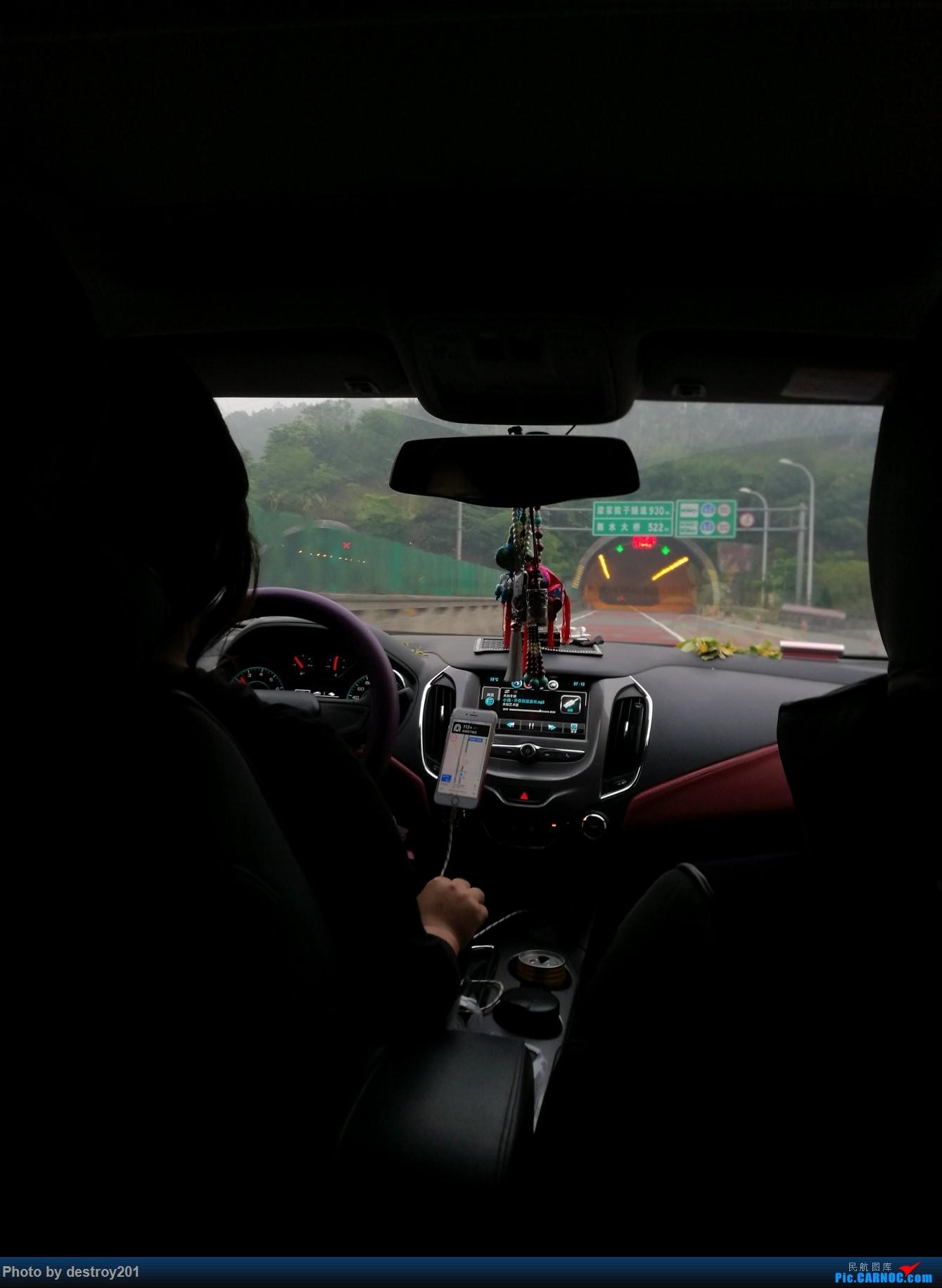 Re:[原创]【梧州飞友会】五一从梧州西江机场出发,长沙-怀化-凤凰古城游记(补充机场外景完结篇)