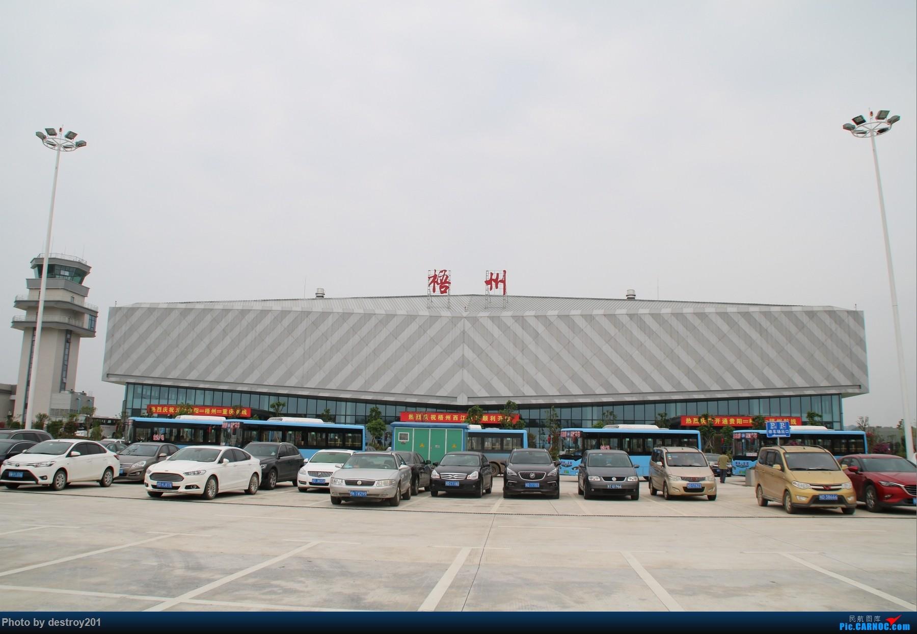 Re:[原创]【梧州飞友会】五一从梧州西江机场出发,长沙-怀化-凤凰古城游记(补充机场外景完结篇)    中国梧州西江机场