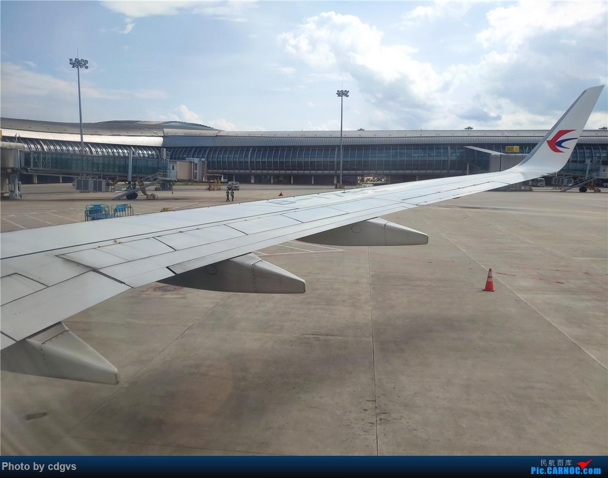 Re:[原创]端午南宁晃一圈(KMG-ZYI-NNG-KMG) BOEING 737-800 B-1792 中国南宁吴圩国际机场