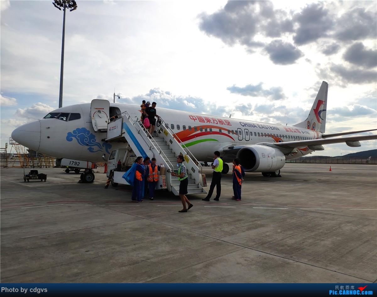 Re:[原创]端午南宁晃一圈(KMG-ZYI-NNG-KMG) BOEING 737-800 B-1792 中国昆明长水国际机场