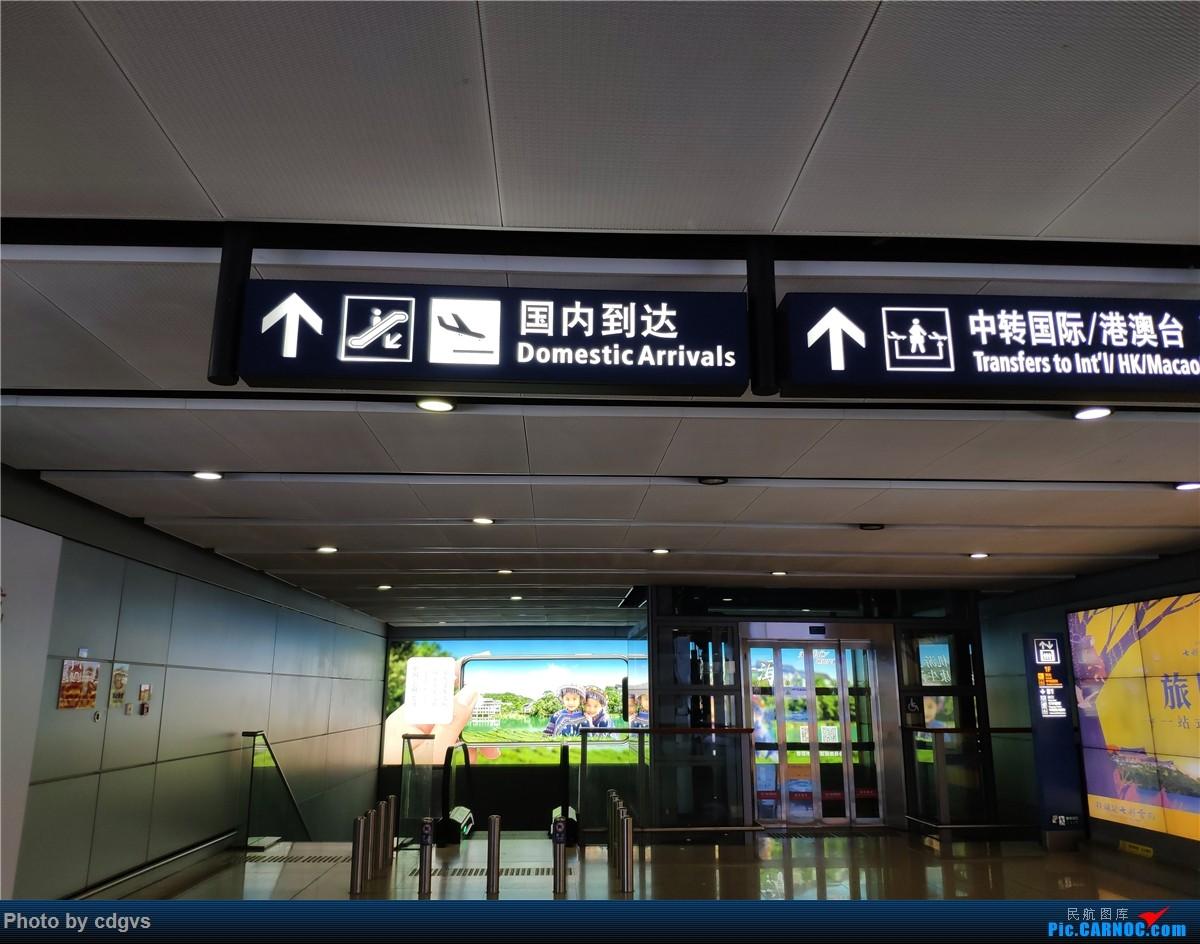 Re:[原创]端午南宁晃一圈(KMG-ZYI-NNG-KMG) AIRBUS A330-300 B-305W 中国昆明长水国际机场
