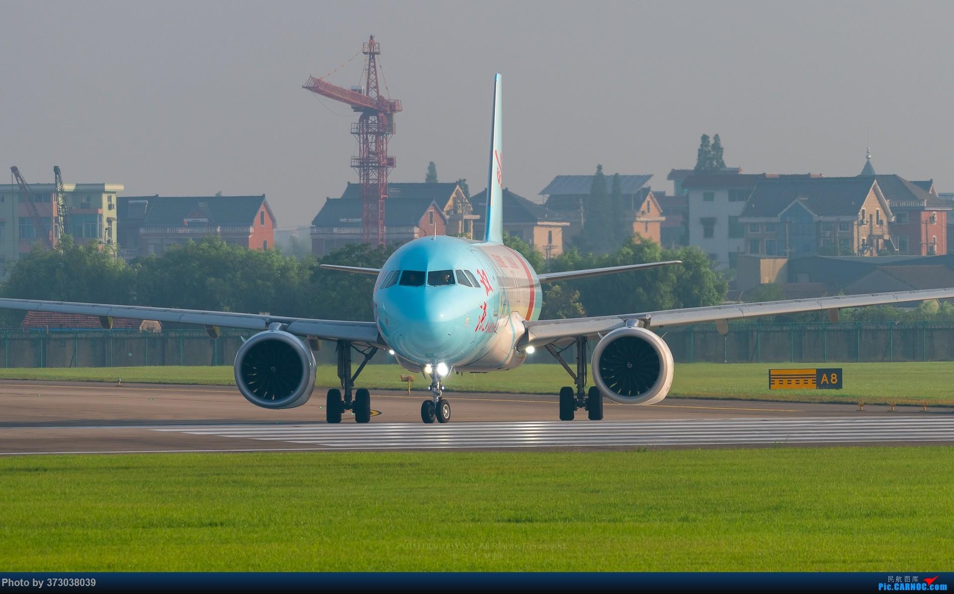 Re:[原创]【杭州飞友会】浙江长龙航空 西南遇上西北 AIRBUS A320NEO B-1079 中国杭州萧山国际机场