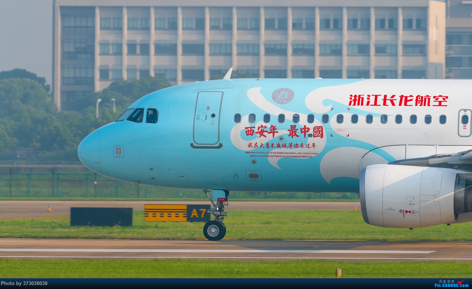 Re:[原创]【杭州飞友会】浙江长龙航空 西南遇上西北 AIRBUS A320-200 B-8896 中国杭州萧山国际机场